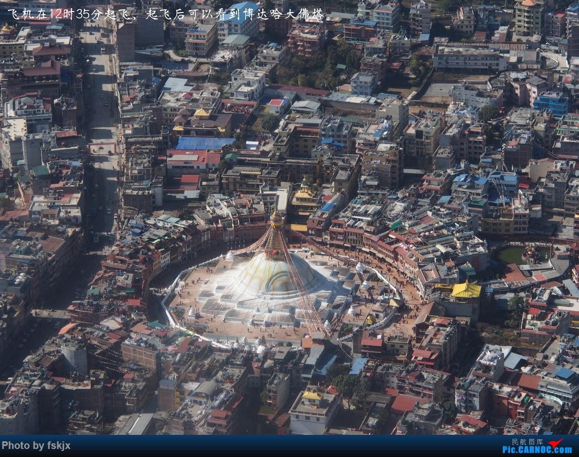 【fskjx的飞行游记☆82】明天,尼好—加德满都·博卡拉 XIAN AIRCRAFT MA 60 9N-AKR 尼泊尔加德满都特里布万国际机场