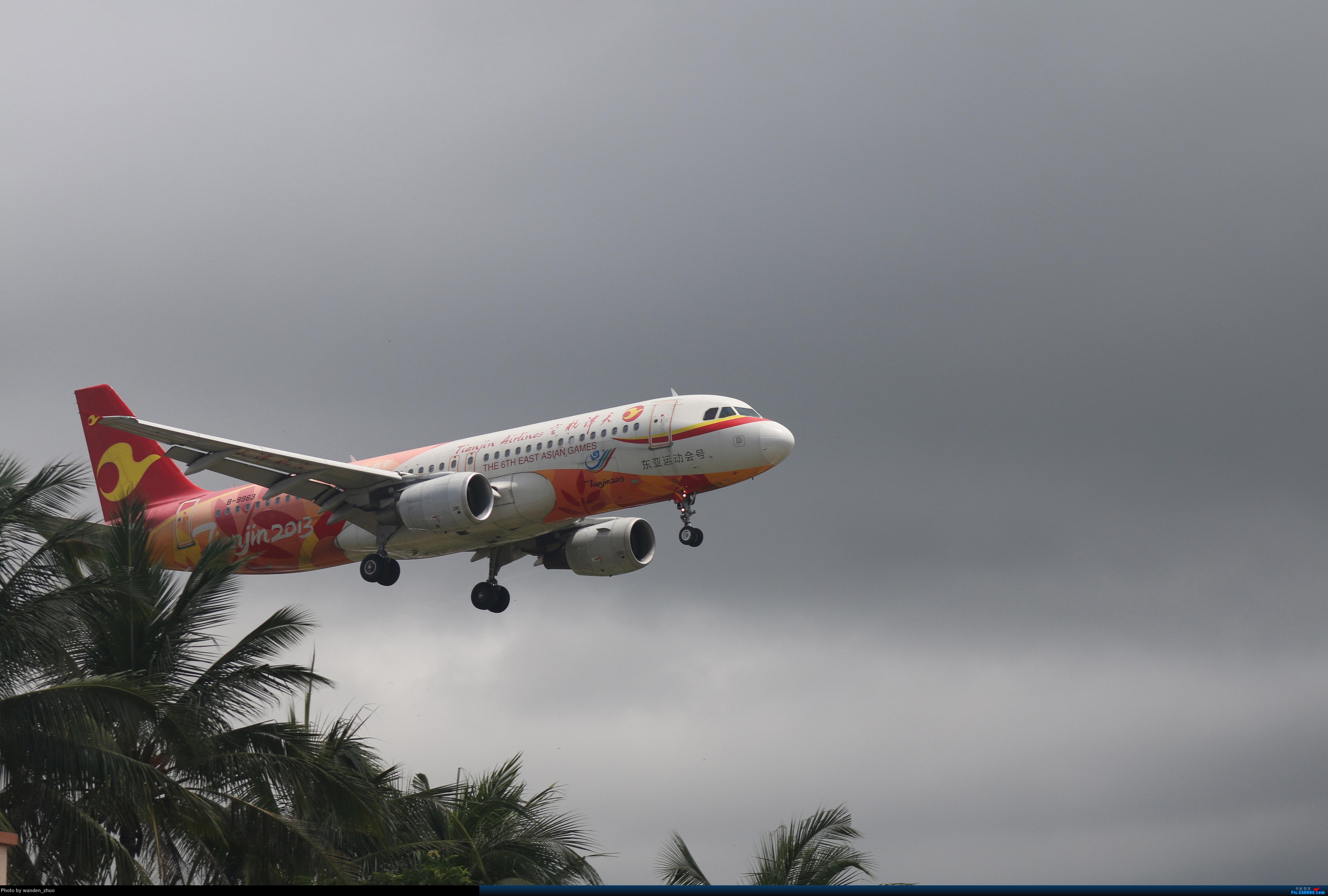 Re:[原创]人生第一次在机场拍机,献给三亚凤凰机场 AIRBUS A320-200 B-9963 中国三亚凤凰国际机场