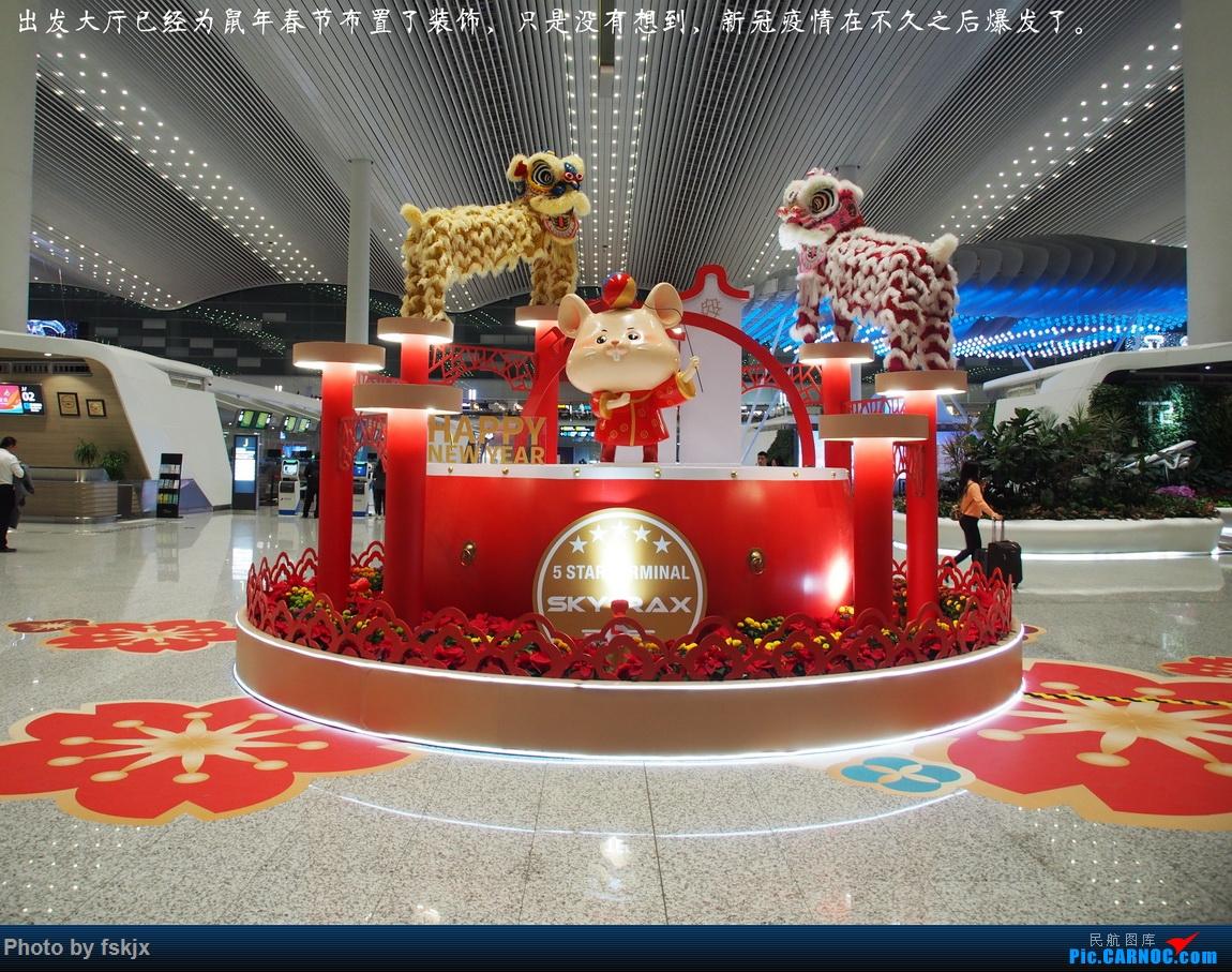 【fskjx的飞行游记☆82】明天,尼好—加德满都·博卡拉    中国广州白云国际机场