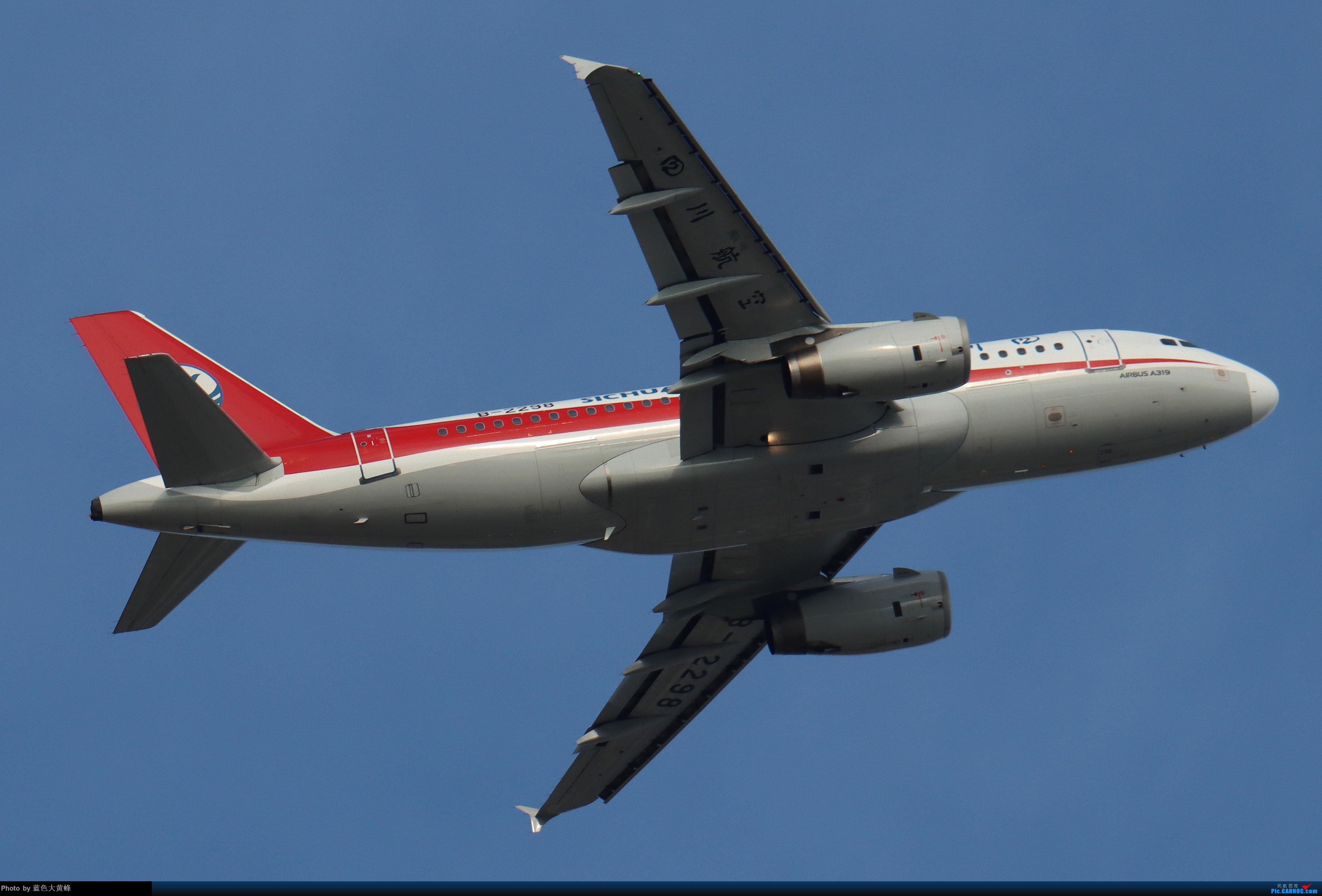 Re:[原创]PEK5.24随拍 AIRBUS A319-100 B-2298 中国北京首都国际机场