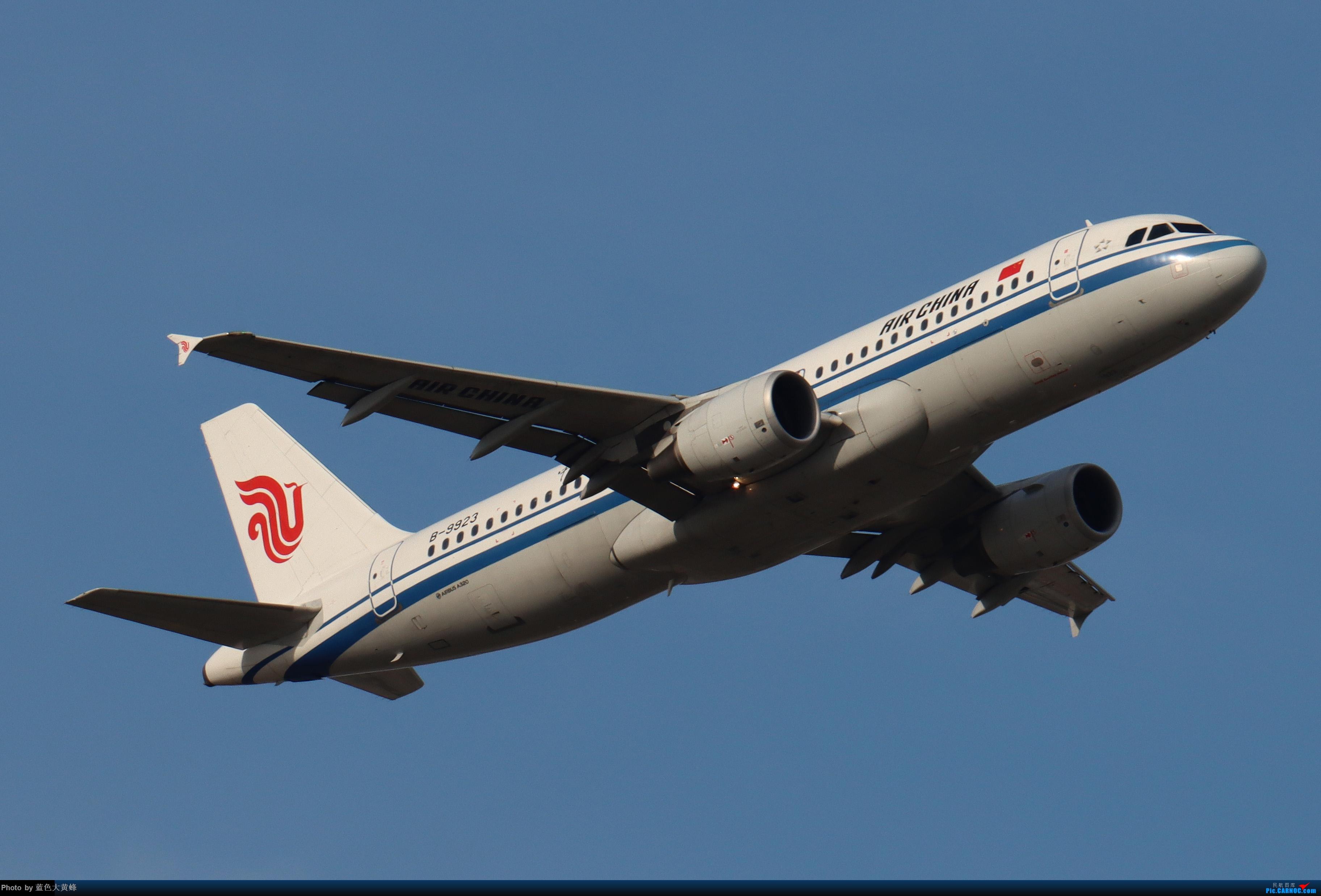 Re:[原创]PEK5.24随拍 AIRBUS A320-200 B-9923 中国北京首都国际机场