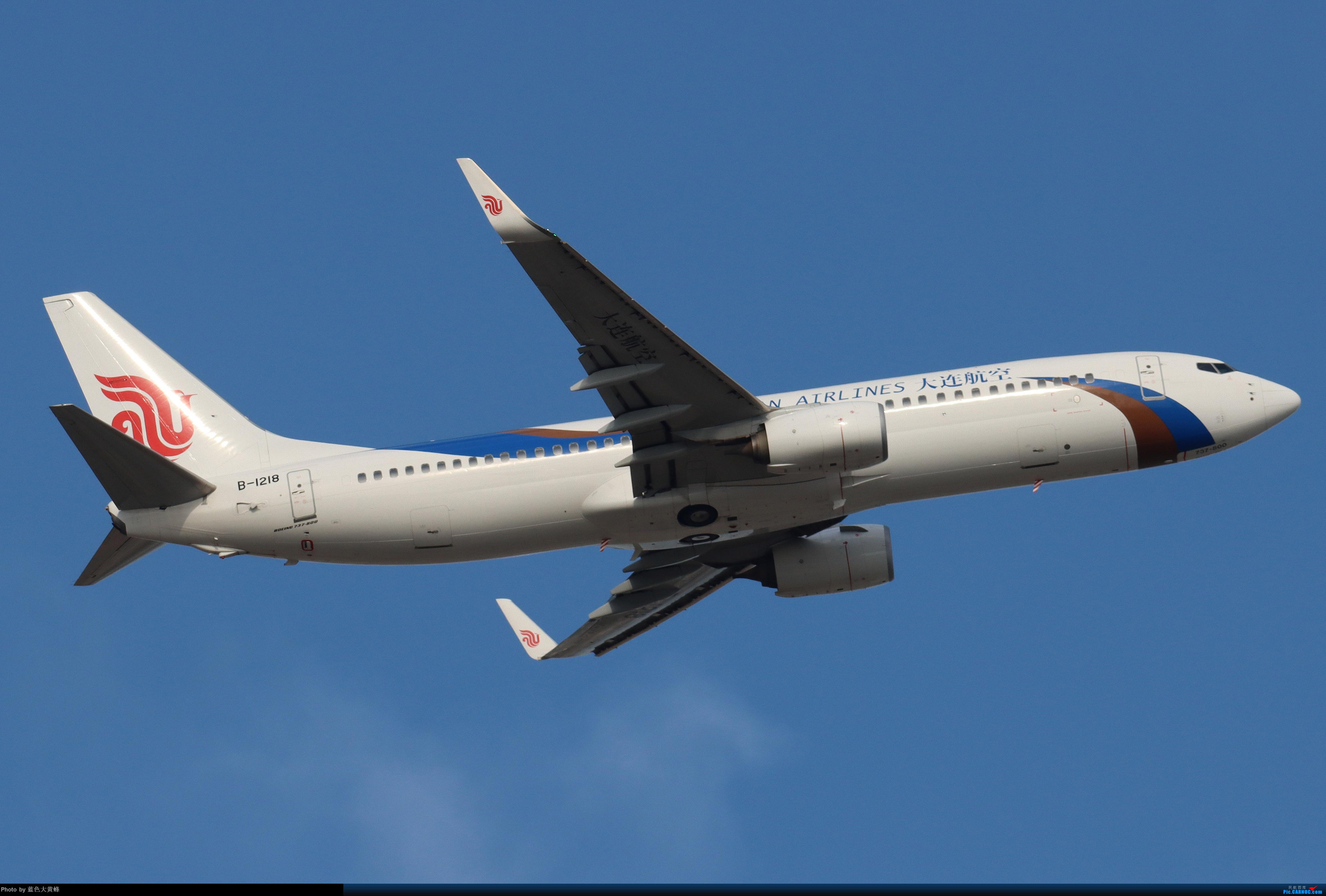 Re:[原创]PEK5.24随拍 BOEING 737-800 B-1218 中国北京首都国际机场