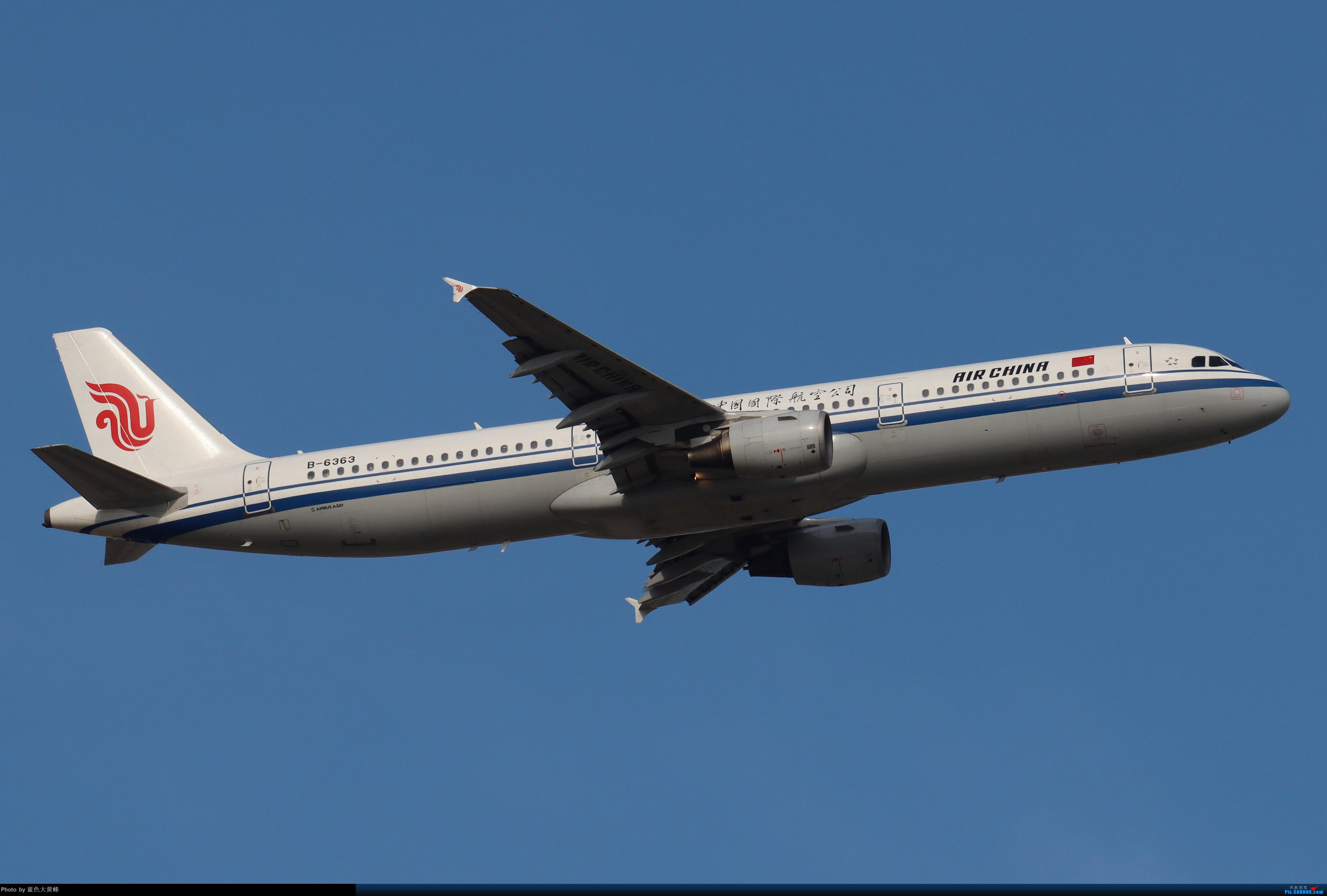 Re:[原创]PEK5.24随拍 AIRBUS A321-200 B-6363 中国北京首都国际机场