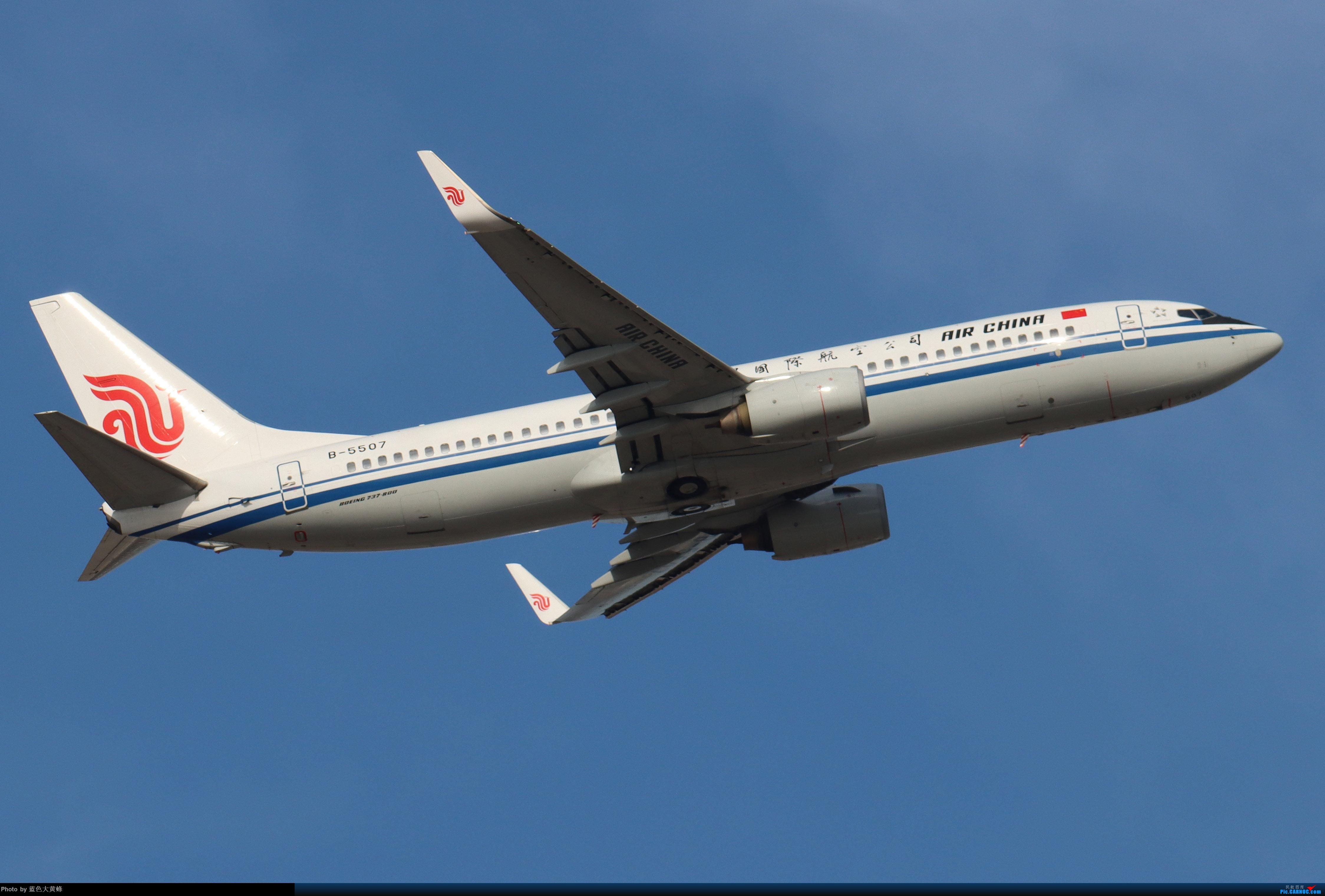 Re:[原创]PEK5.24随拍 BOEING 737-800 B-5507 中国北京首都国际机场