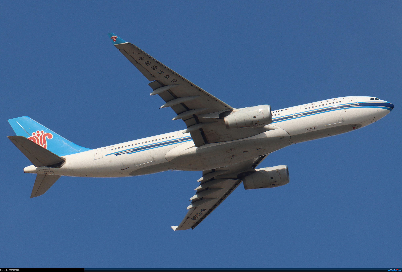 Re:[原创]PEK5.24随拍 AIRBUS A330-200 B-6058 中国北京首都国际机场