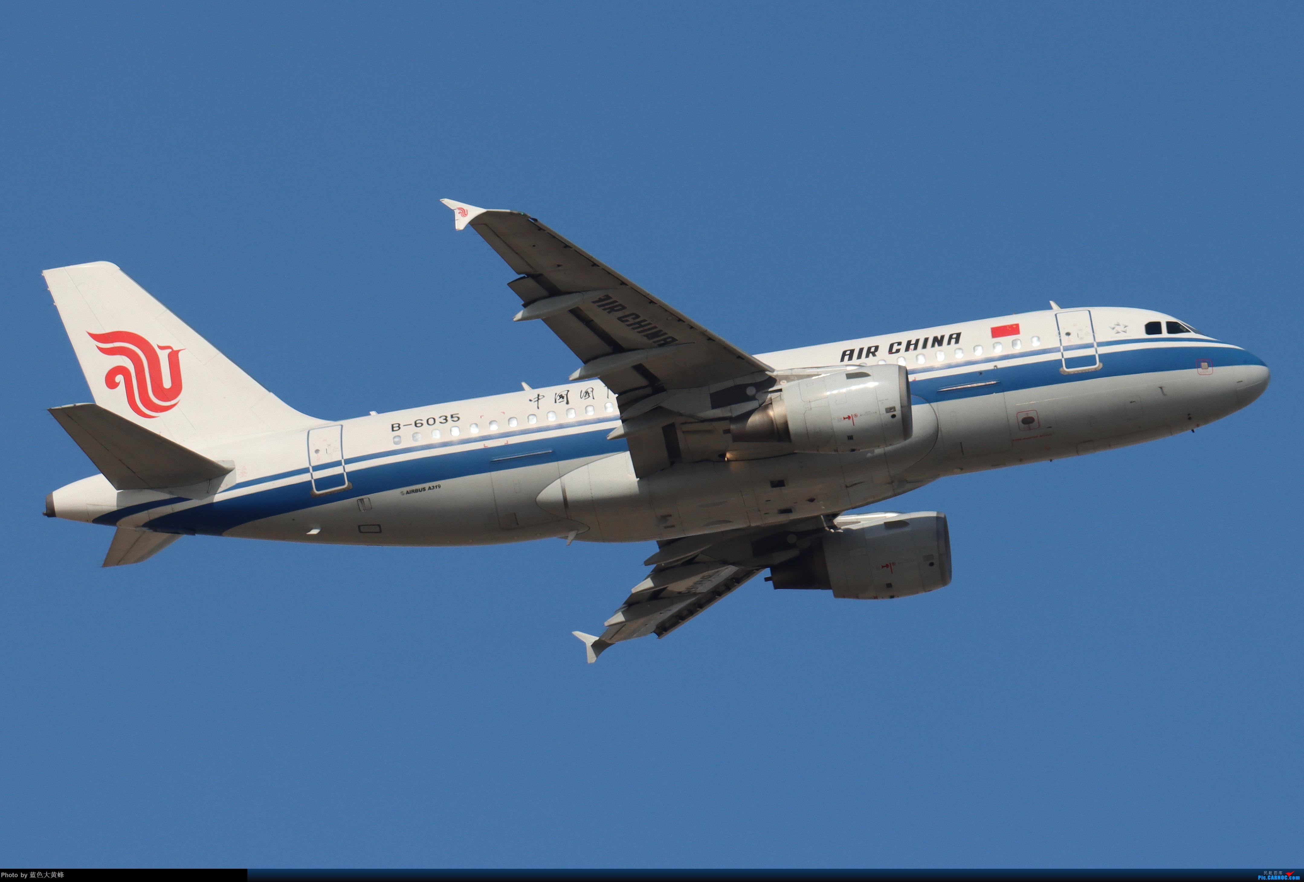 Re:[原创]PEK5.24随拍 AIRBUS A319-100 B-6035 中国北京首都国际机场
