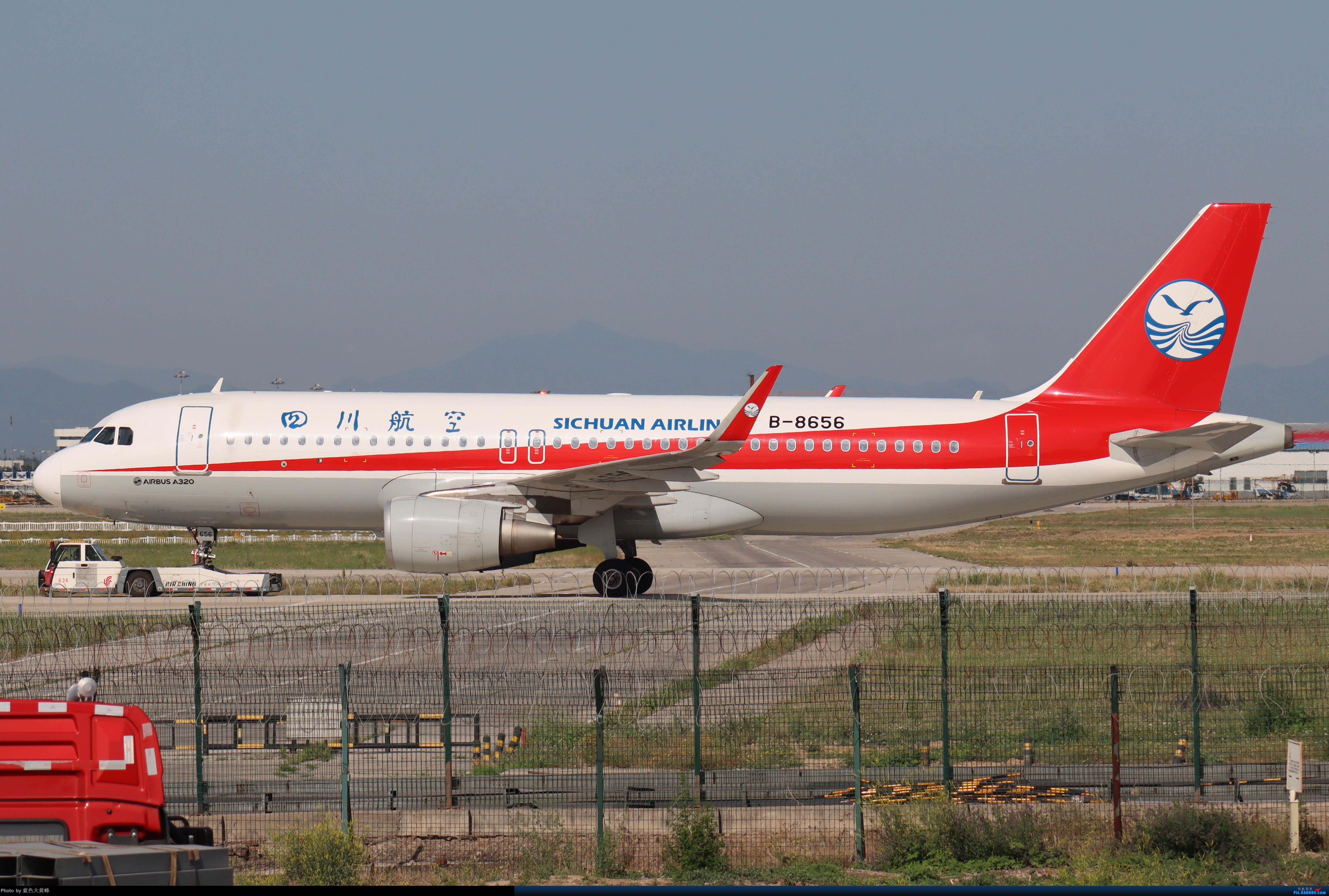 Re:[原创]PEK5.24随拍 AIRBUS A320-200 B-8656 中国北京首都国际机场