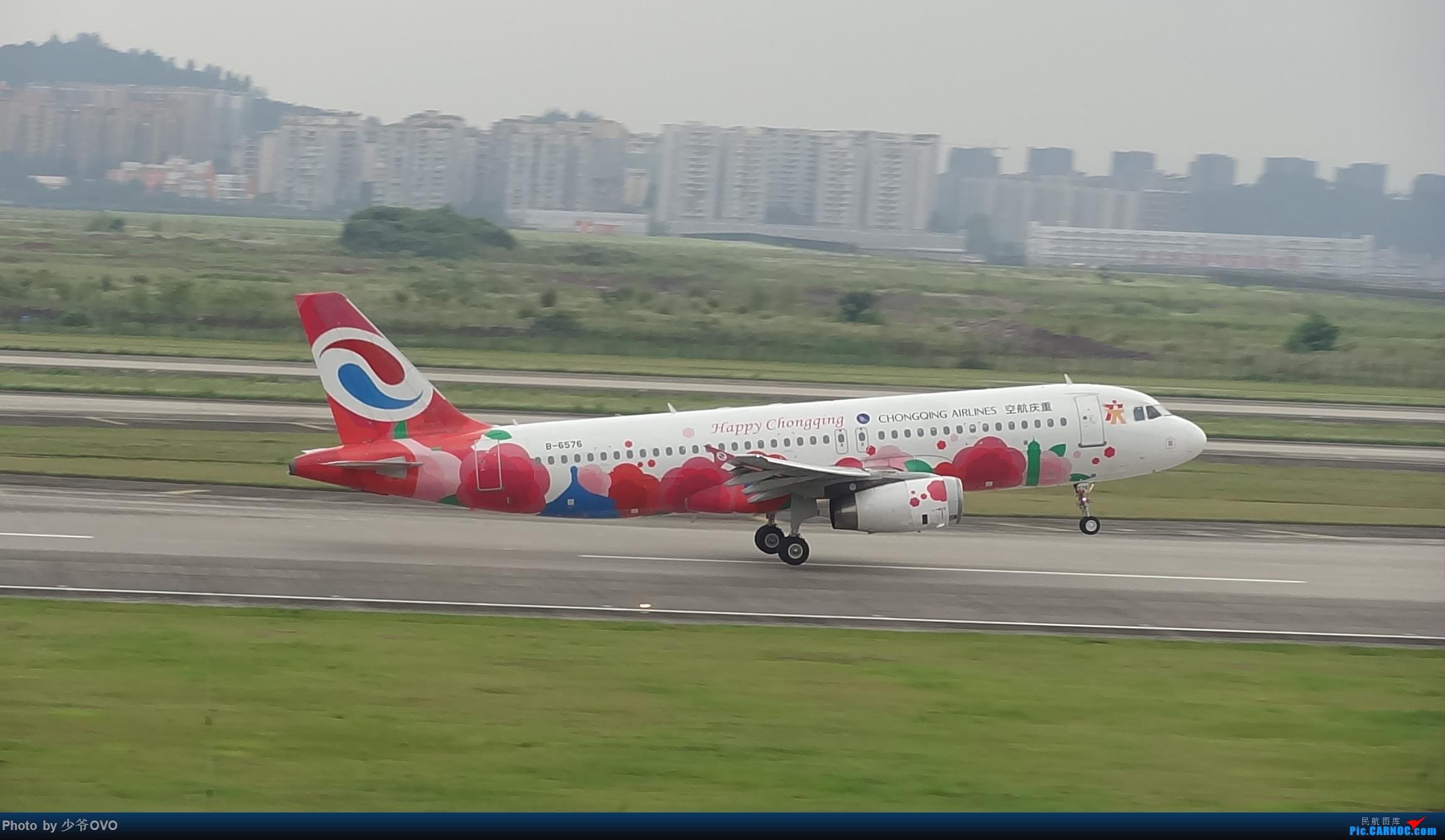 Re:[原创]CKG重庆江北机场拍机 AIRBUS A320-200 B-6576 中国重庆江北国际机场