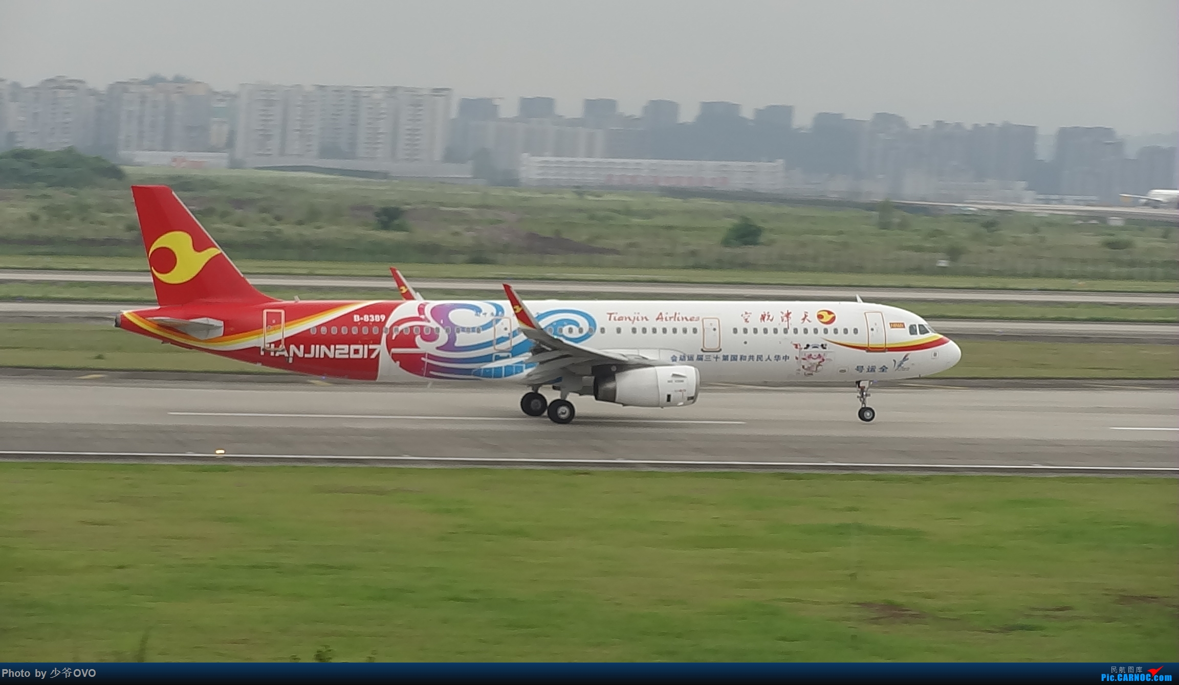 Re:[原创]CKG重庆江北机场拍机 AIRBUS A321-200 B-8389 中国重庆江北国际机场