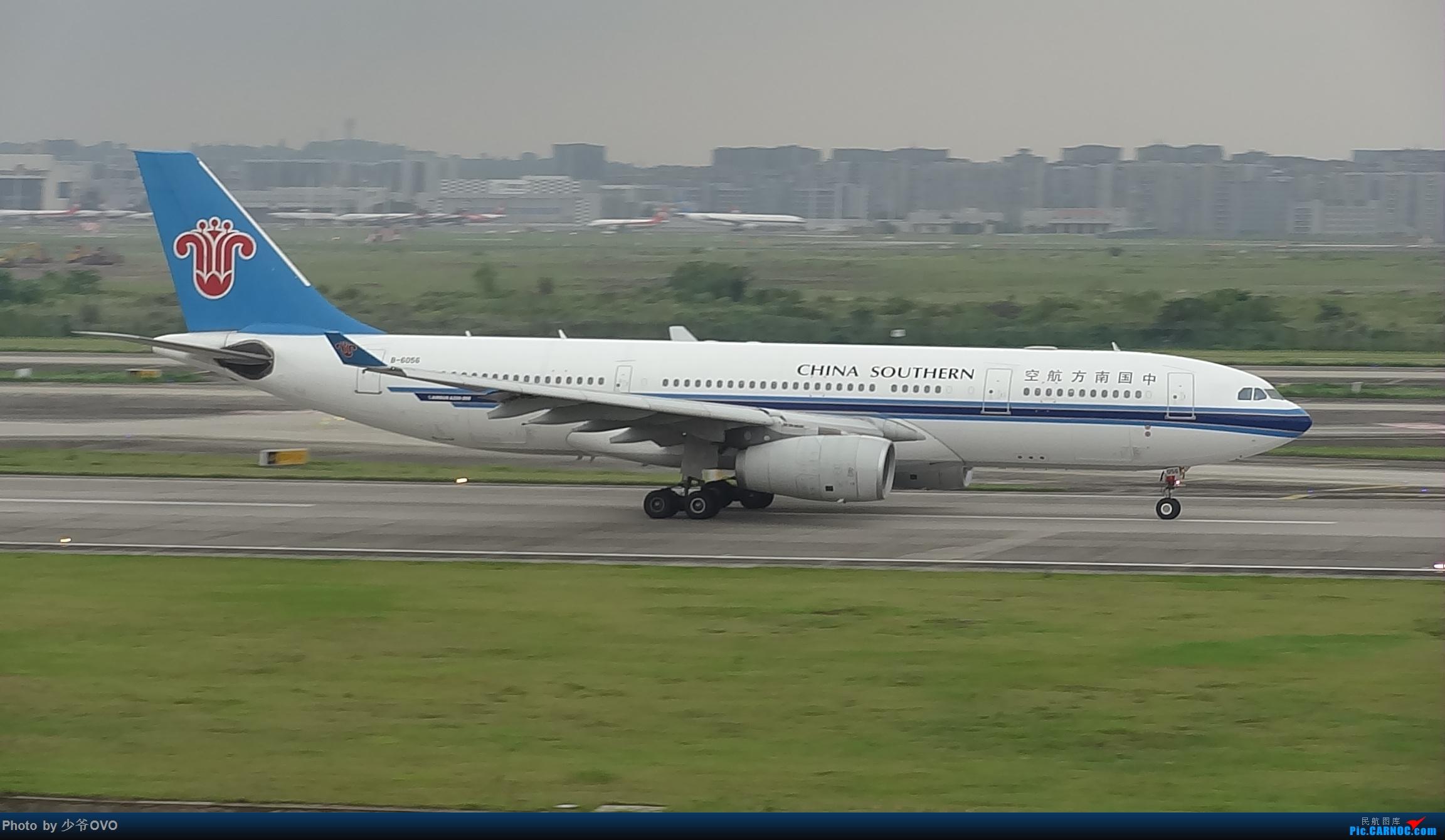 Re:[原创]CKG重庆江北机场拍机 AIRBUS A330-200 B-6056 中国重庆江北国际机场