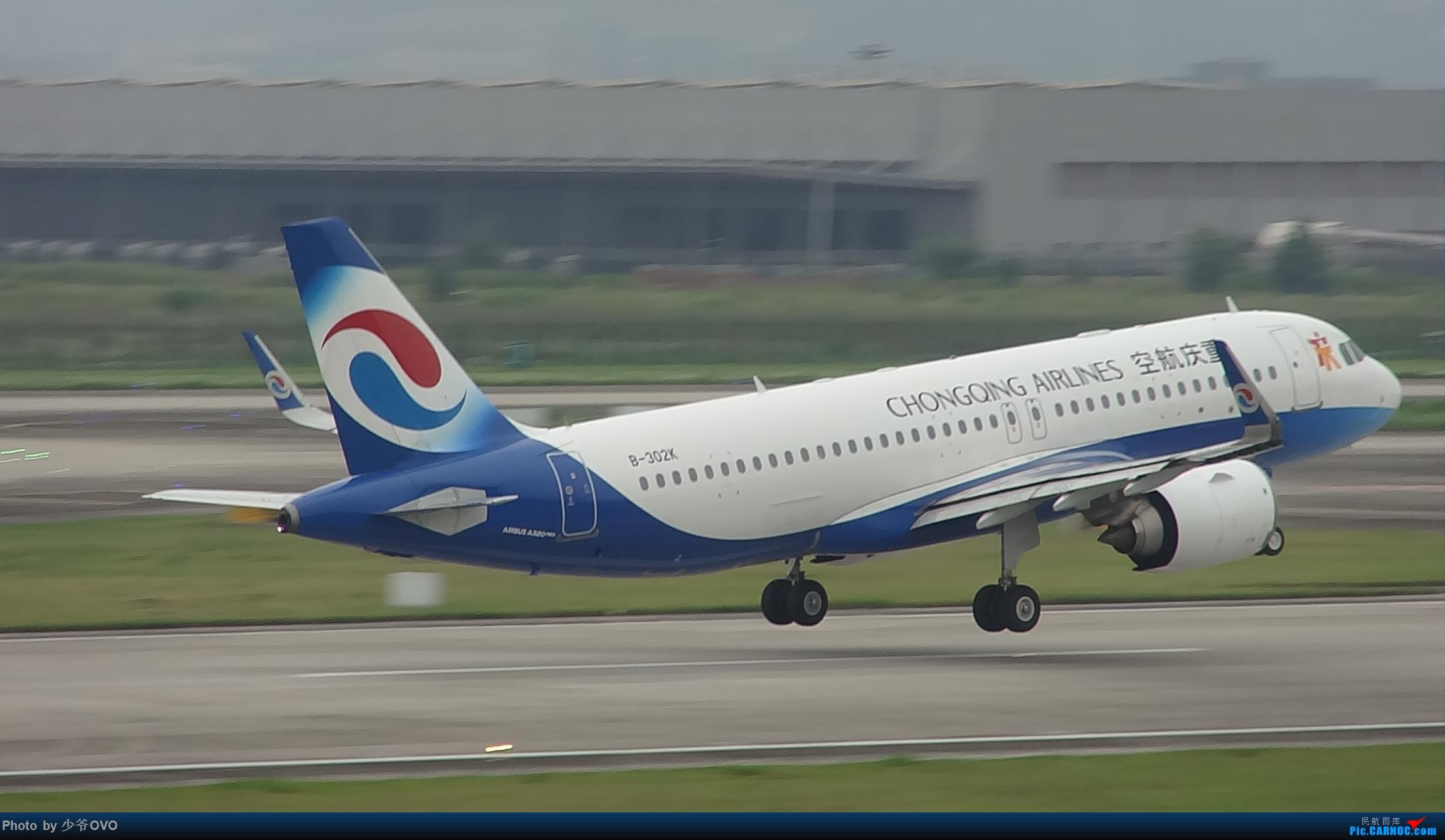 Re:[原创]CKG重庆江北机场拍机 AIRBUS A320NEO B-302K 中国重庆江北国际机场