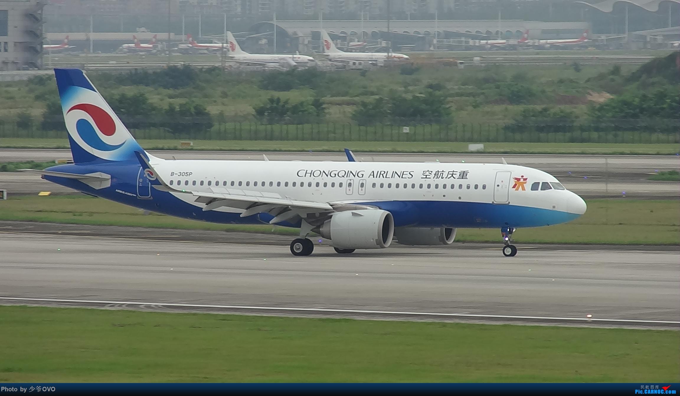 Re:[原创]CKG重庆江北机场拍机 AIRBUS A320NEO B-305P 中国重庆江北国际机场