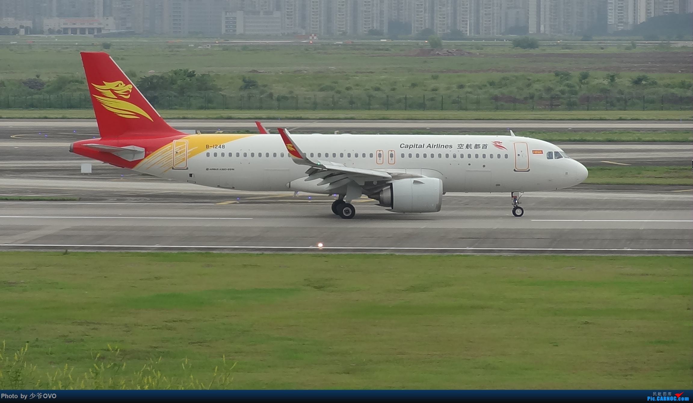 Re:[原创]CKG重庆江北机场拍机 AIRBUS A320NEO B-1248 中国重庆江北国际机场