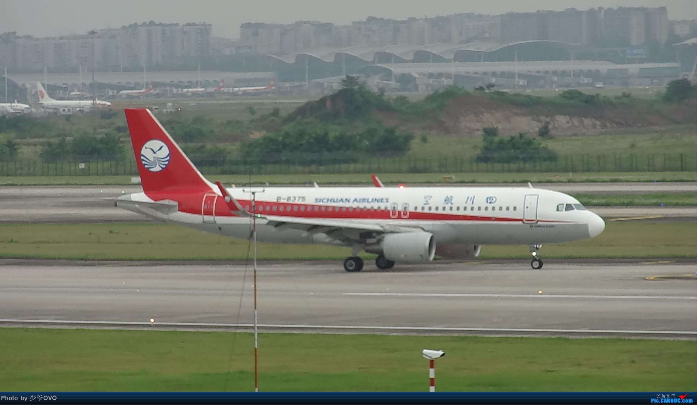 Re:[原创]CKG重庆江北机场拍机 AIRBUS A320-200 B-8375 中国重庆江北国际机场