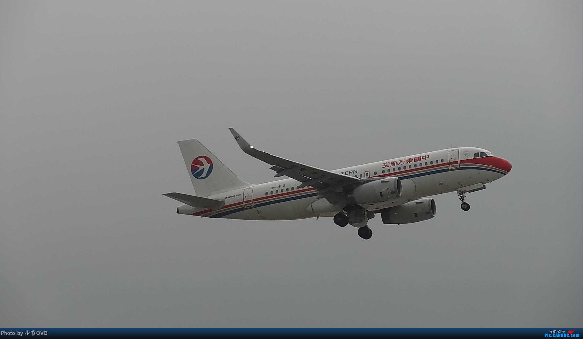 Re:[原创]CKG重庆江北机场拍机 AIRBUS A319-100 B-6450 中国重庆江北国际机场