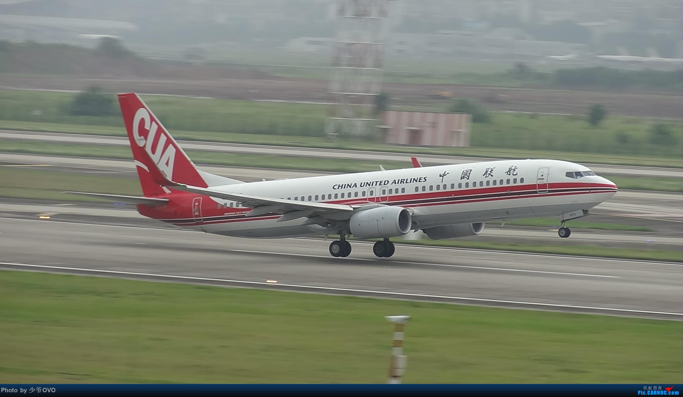 Re:[原创]CKG重庆江北机场拍机 BOEING 737-800 B-1572 中国重庆江北国际机场