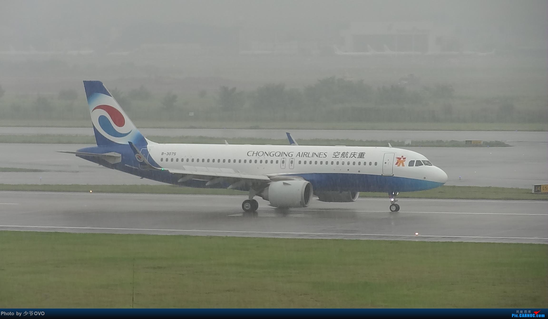 Re:[原创]CKG重庆江北机场拍机 AIRBUS A320NEO B-307S 中国重庆江北国际机场