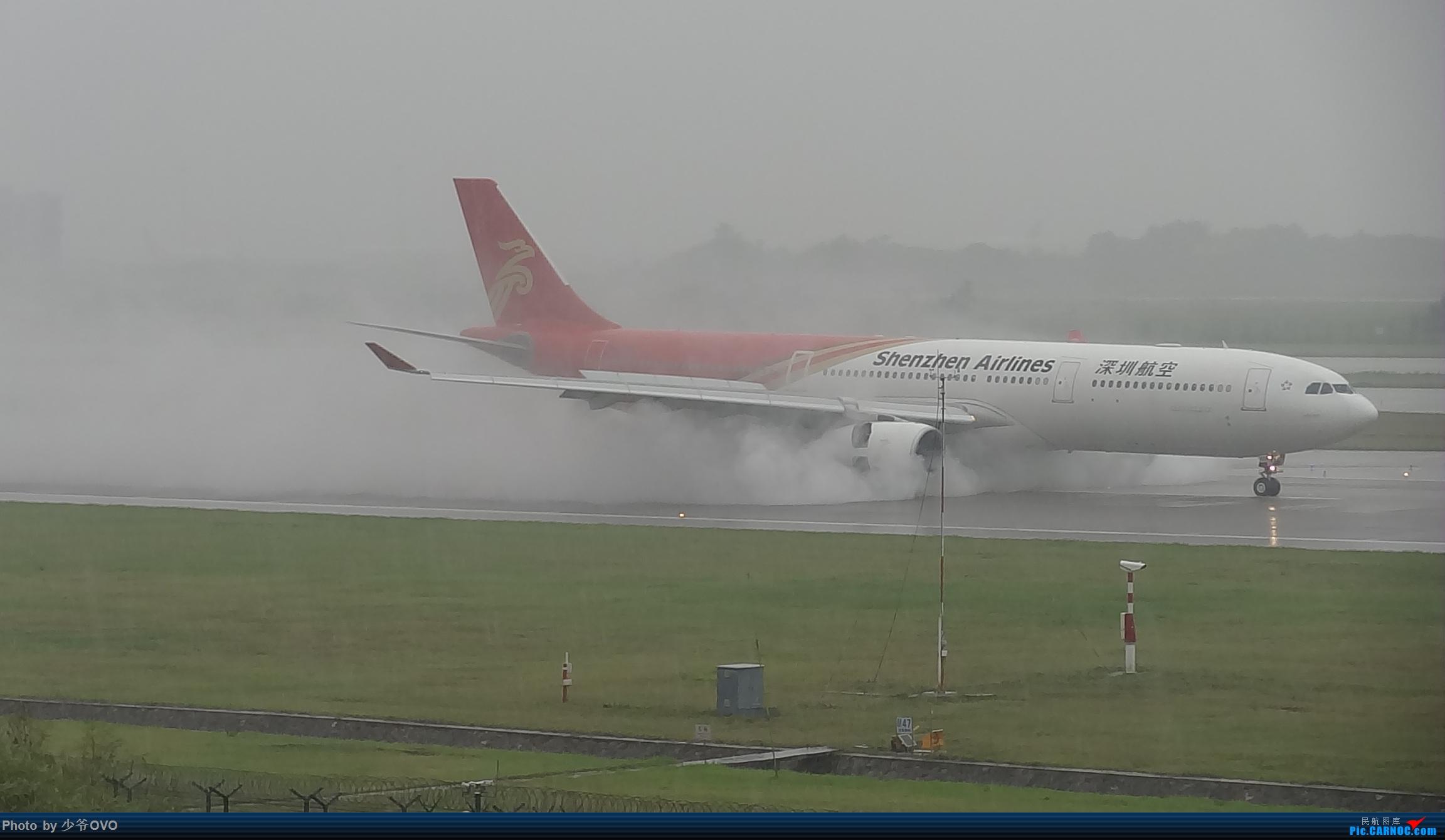 Re:[原创]CKG重庆江北机场拍机 AIRBUS A330-300 B-1036 中国重庆江北国际机场
