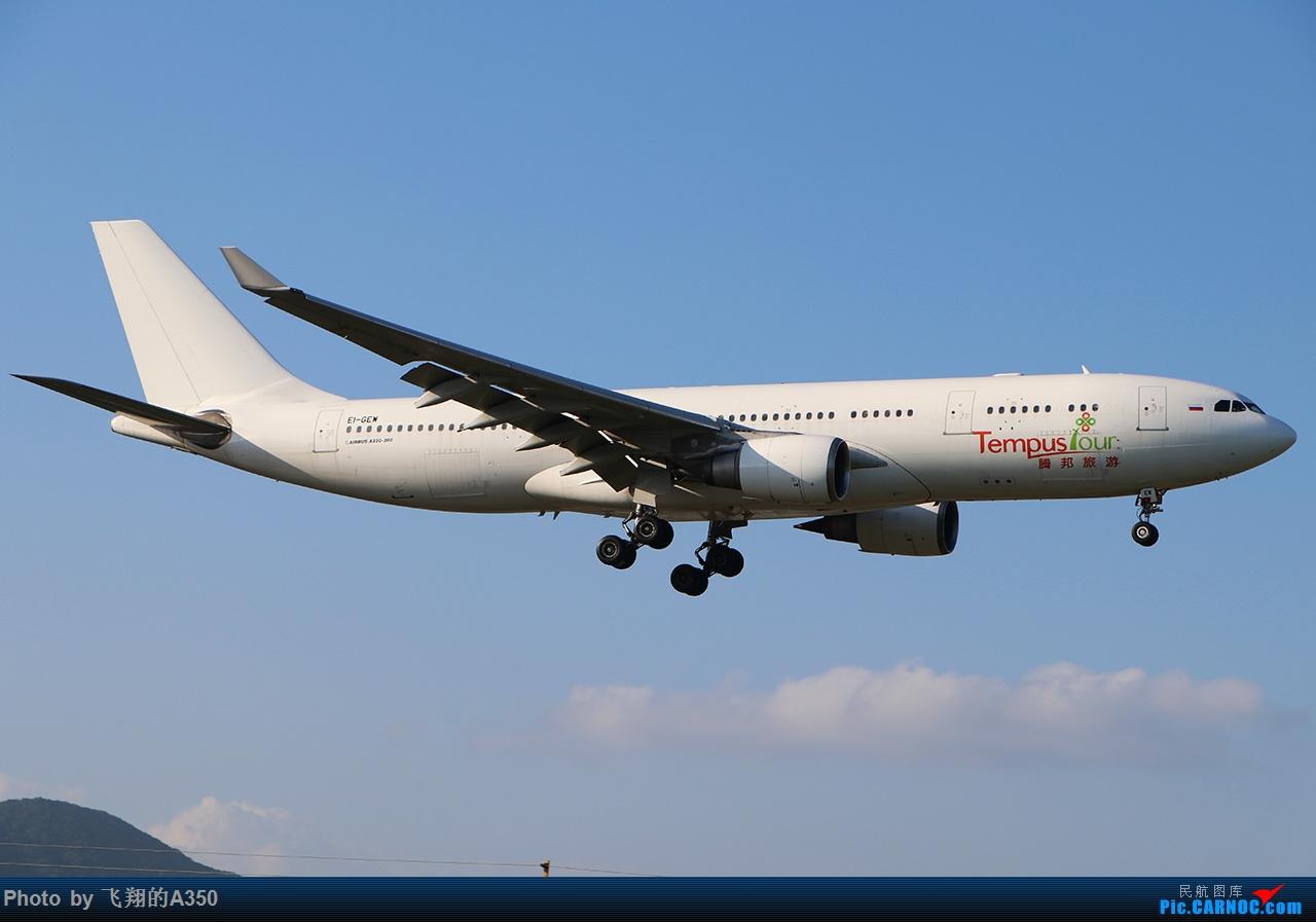 [原创]三亚稀客-艾菲332 AIRBUS A320-200 EI-GEW 中国三亚凤凰国际机场