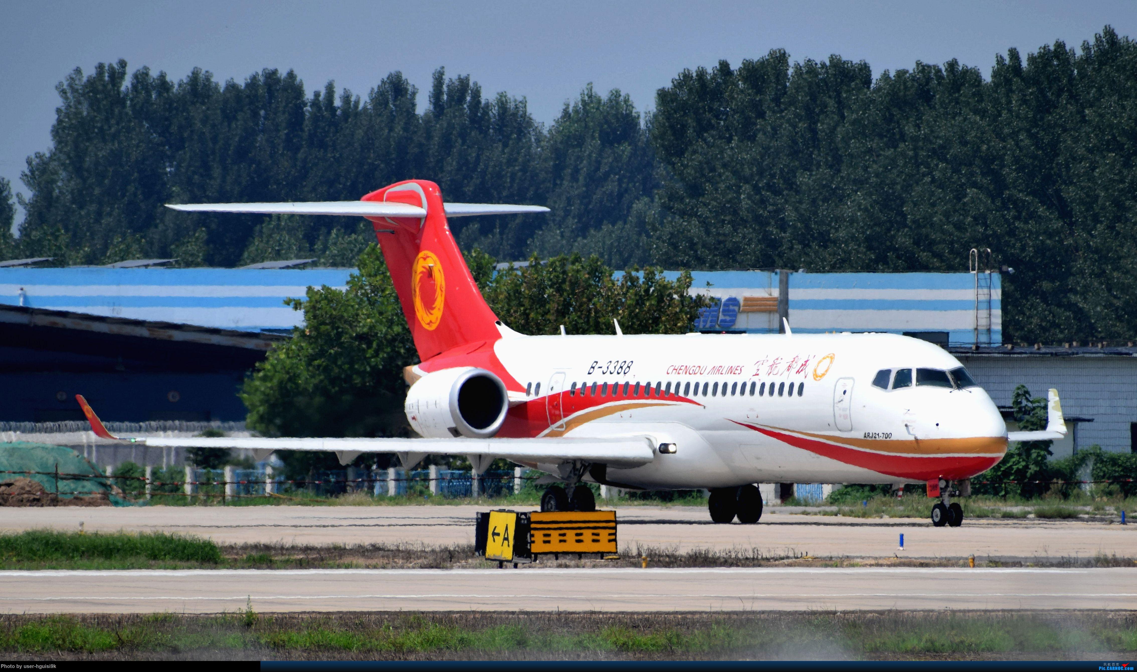 Re:[原创]济南遥墙机场拍机杂图。 ARJ-21 B-3388 中国济南遥墙国际机场