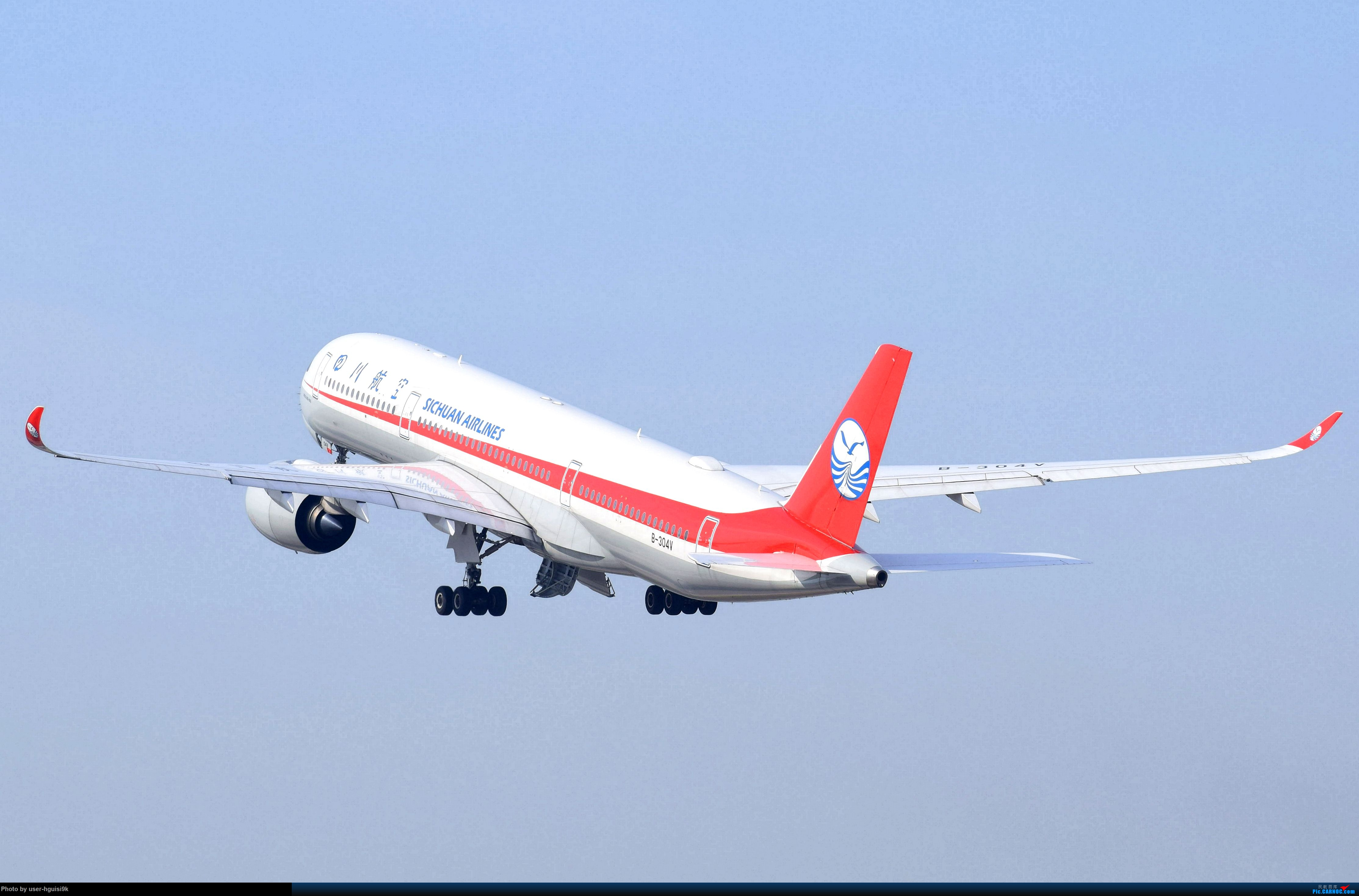 Re:[原创]济南遥墙机场拍机杂图。 AIRBUS A350-900 B-304V 中国济南遥墙国际机场