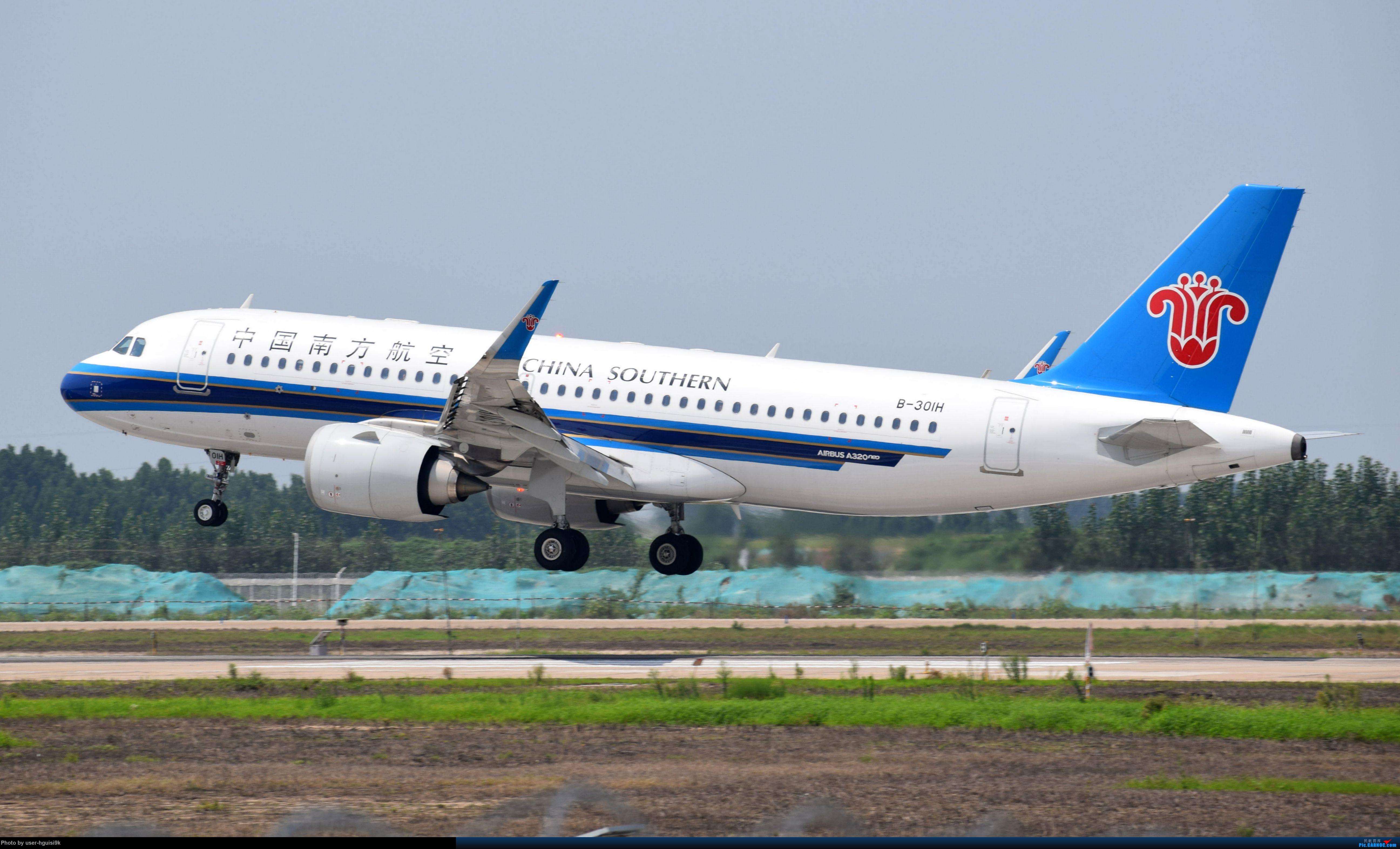 Re:[原创]济南遥墙机场拍机杂图。 AIRBUS A320 B-301H 中国济南遥墙国际机场
