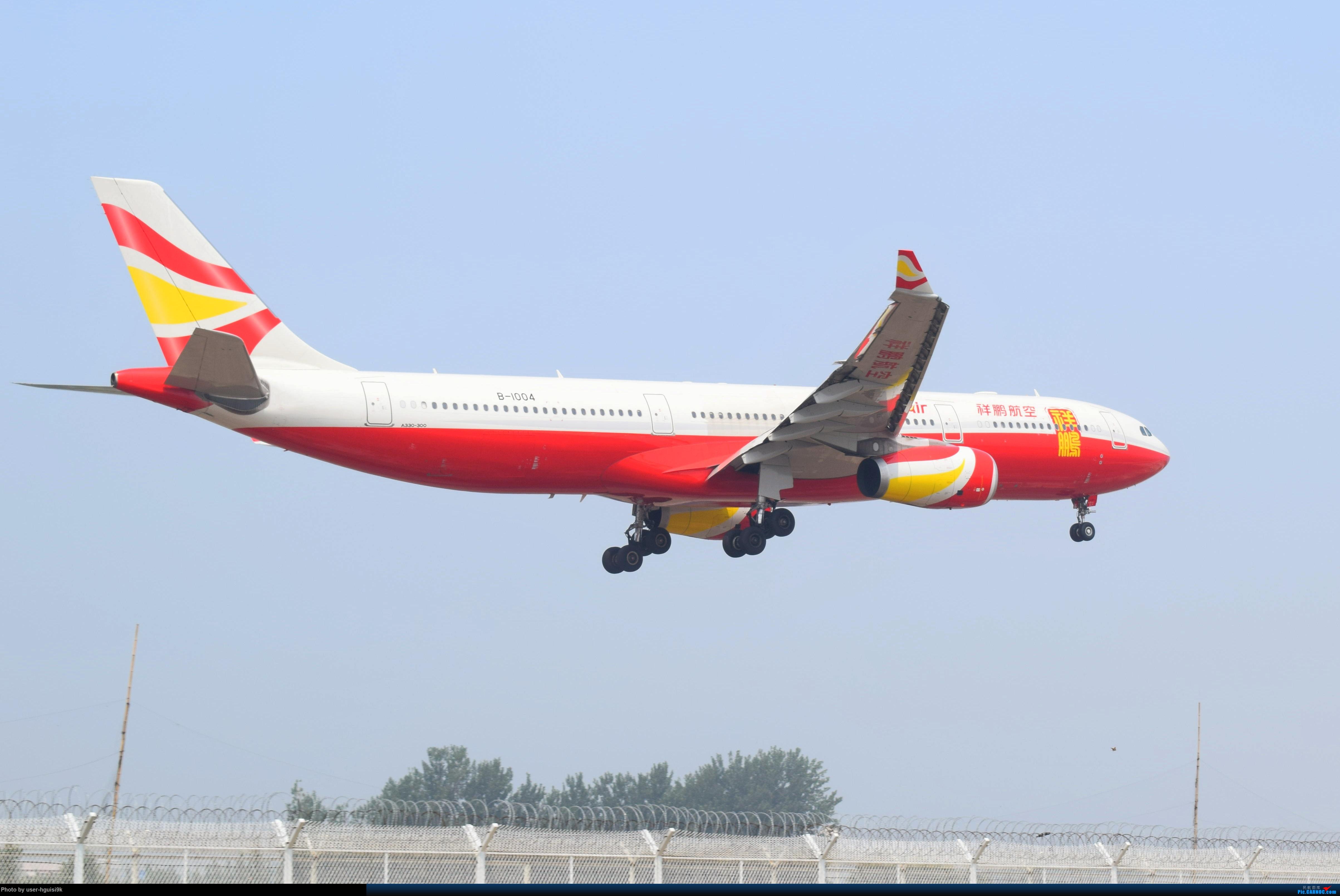 Re:[原创]济南遥墙机场拍机杂图。 AIRBUS A330 B-1004 中国济南遥墙国际机场