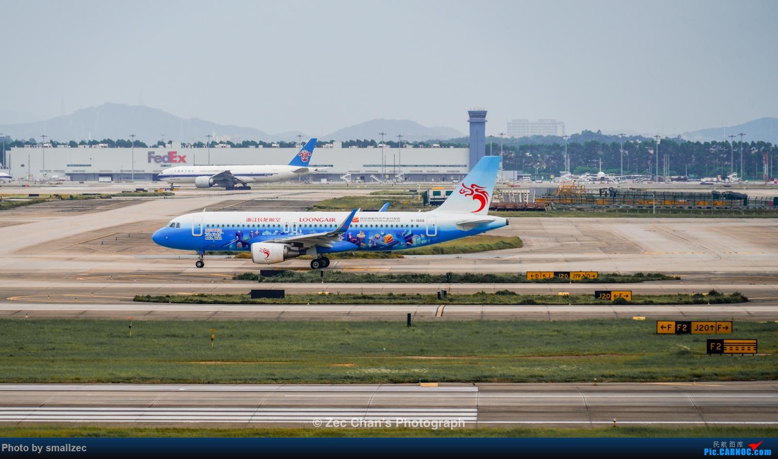 Re:[原创]【CAN】久违了,2020首次西跑拍机集锦 AIRBUS A320-200 B-1868 中国广州白云国际机场