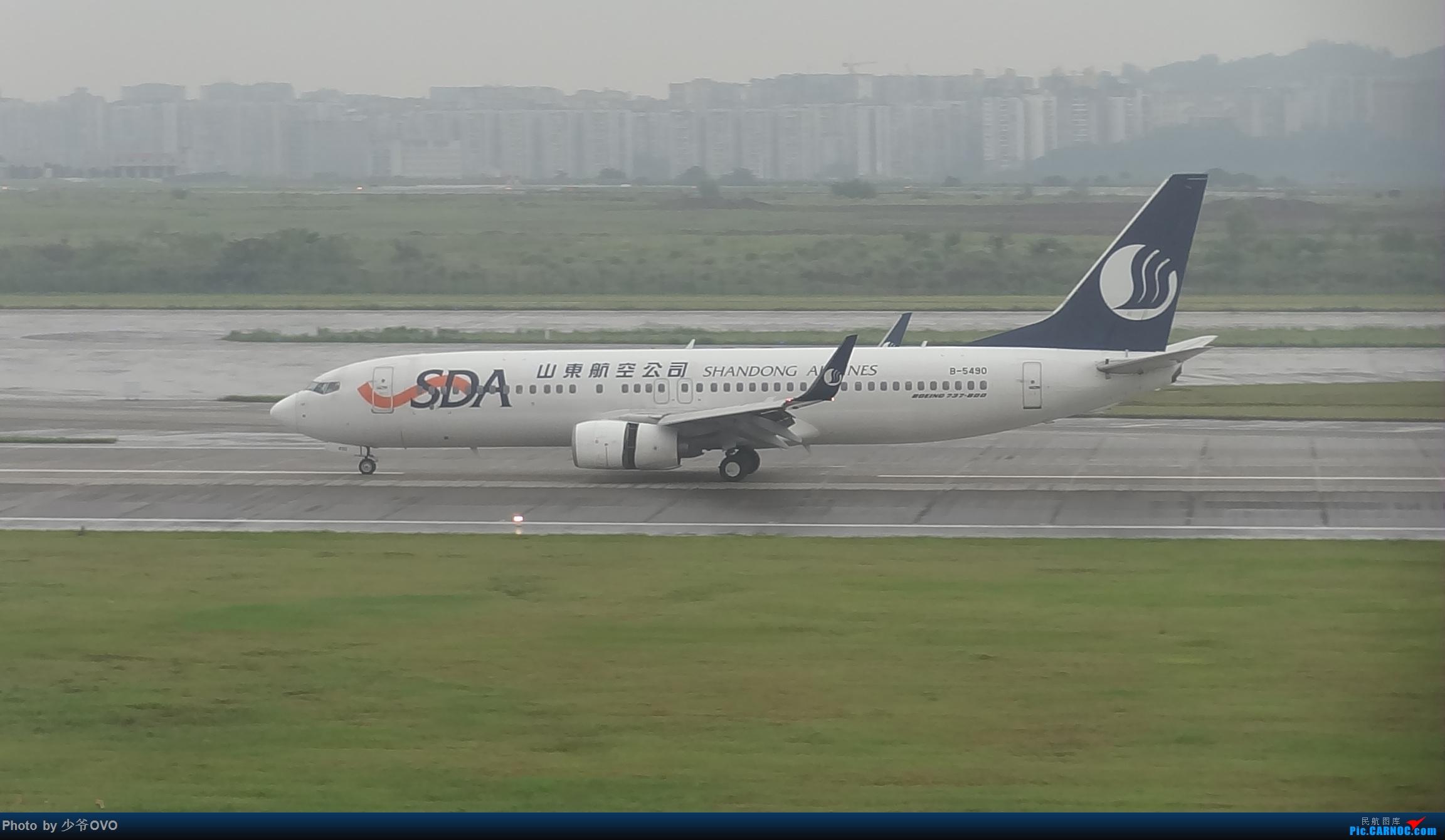 Re:[原创]CKG重庆江北机场拍机 BOEING 737-800 B-5490 中国重庆江北国际机场