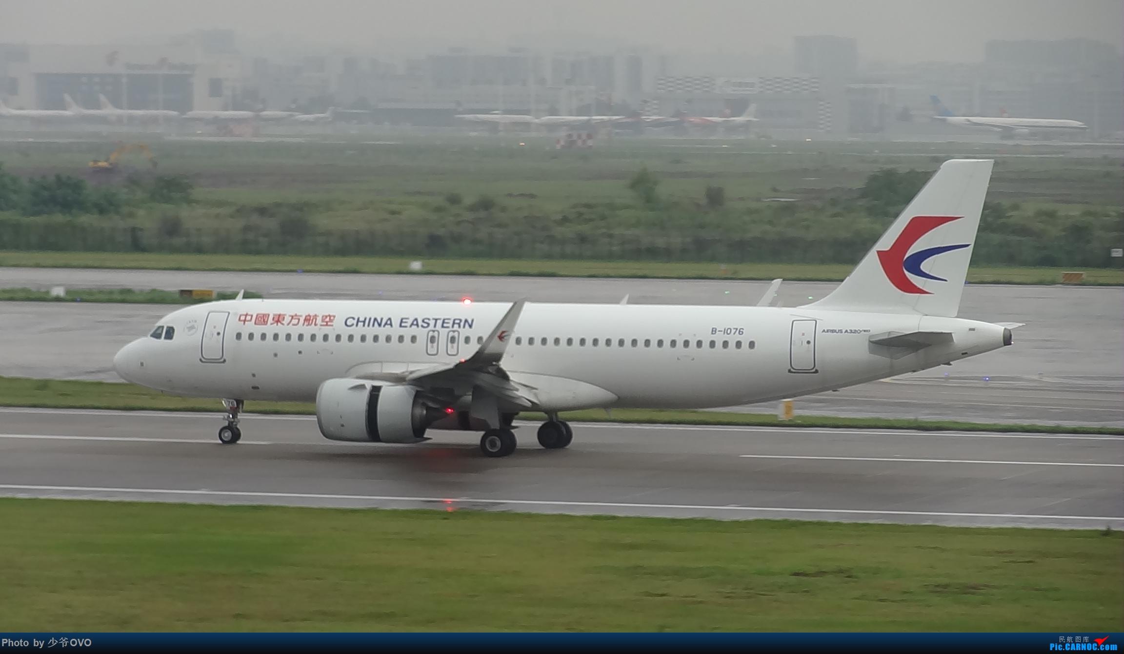 Re:[原创]CKG重庆江北机场拍机 AIRBUS A320NEO B-1076 中国重庆江北国际机场