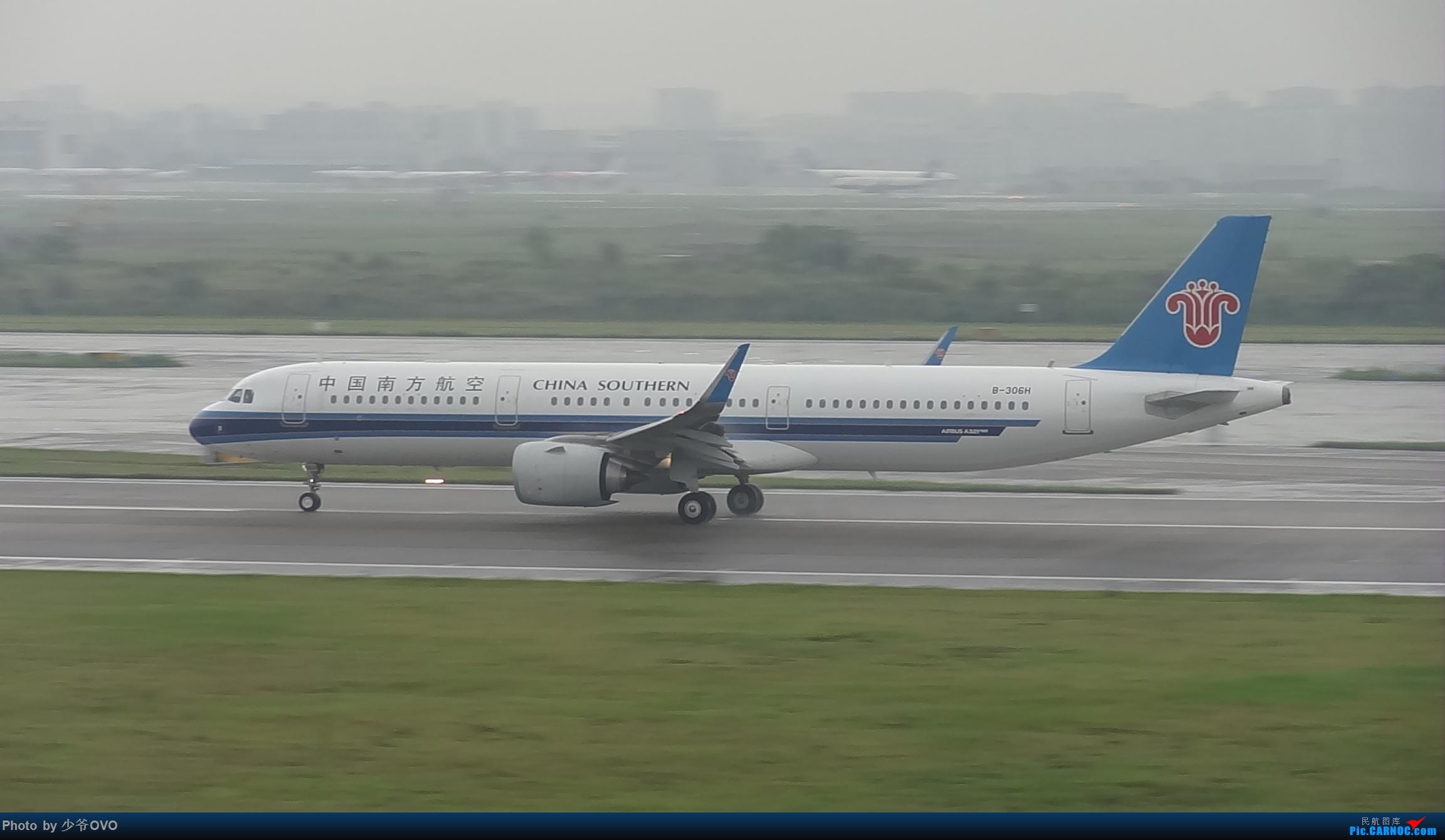 Re:[原创]CKG重庆江北机场拍机 AIRBUS A321NEO B-306H 中国重庆江北国际机场