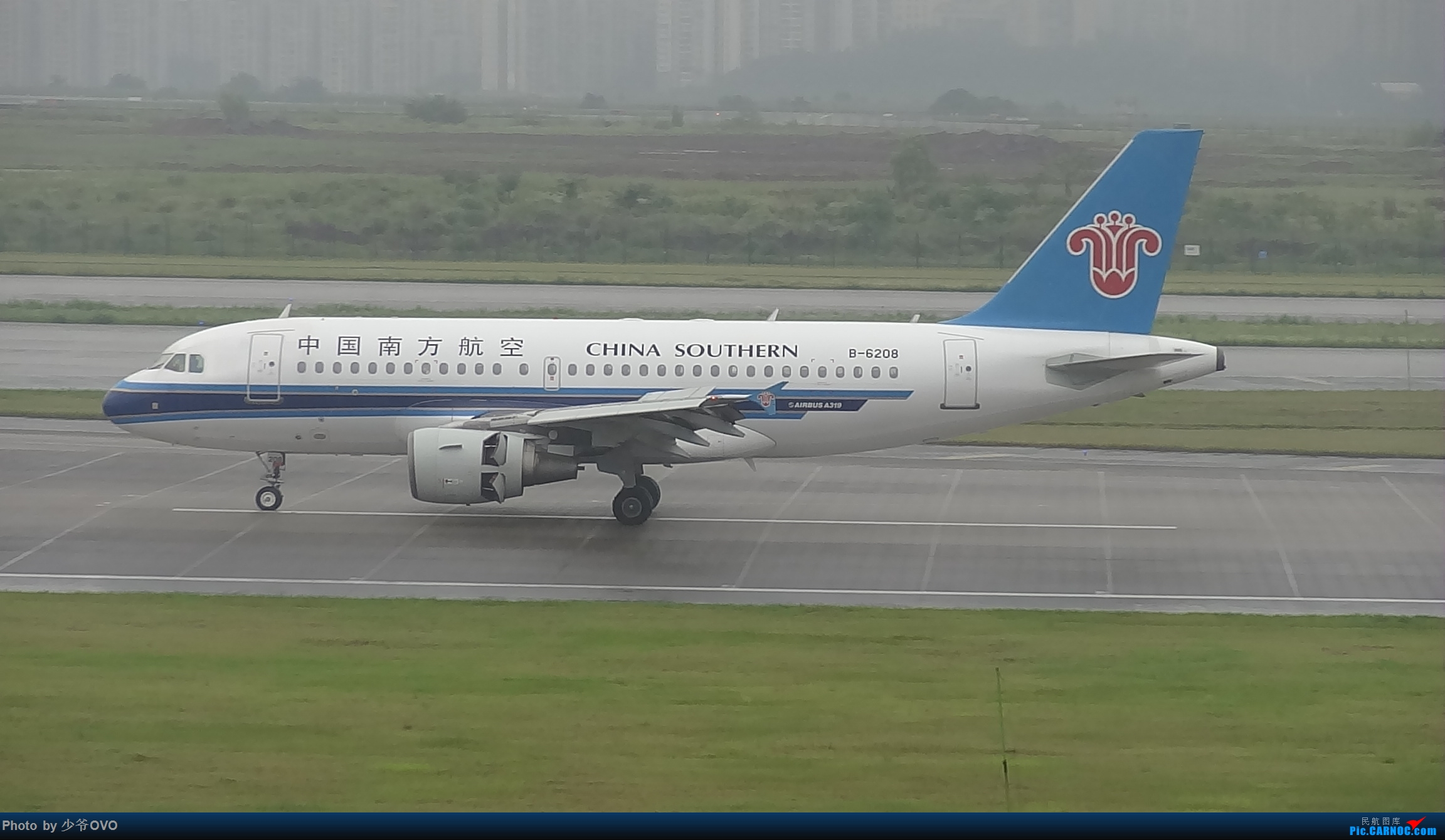 Re:[原创]CKG重庆江北机场拍机 AIRBUS A319-100 B-6208 中国重庆江北国际机场