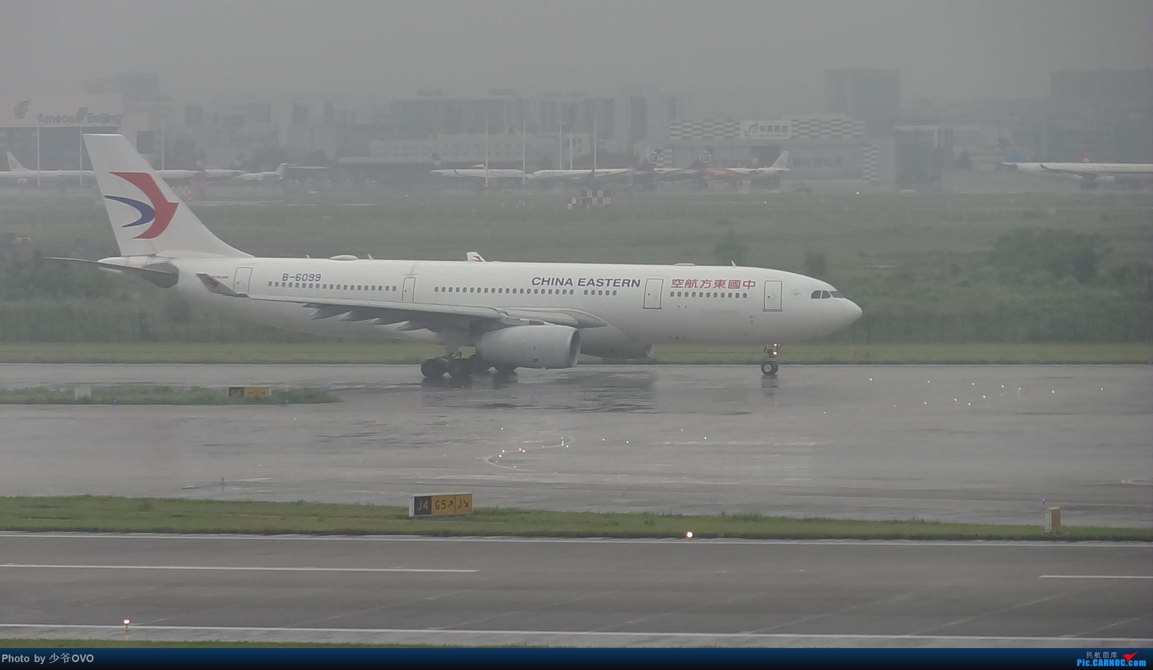 Re:[原创]CKG重庆江北机场拍机 AIRBUS A330-200 B-6099 中国重庆江北国际机场