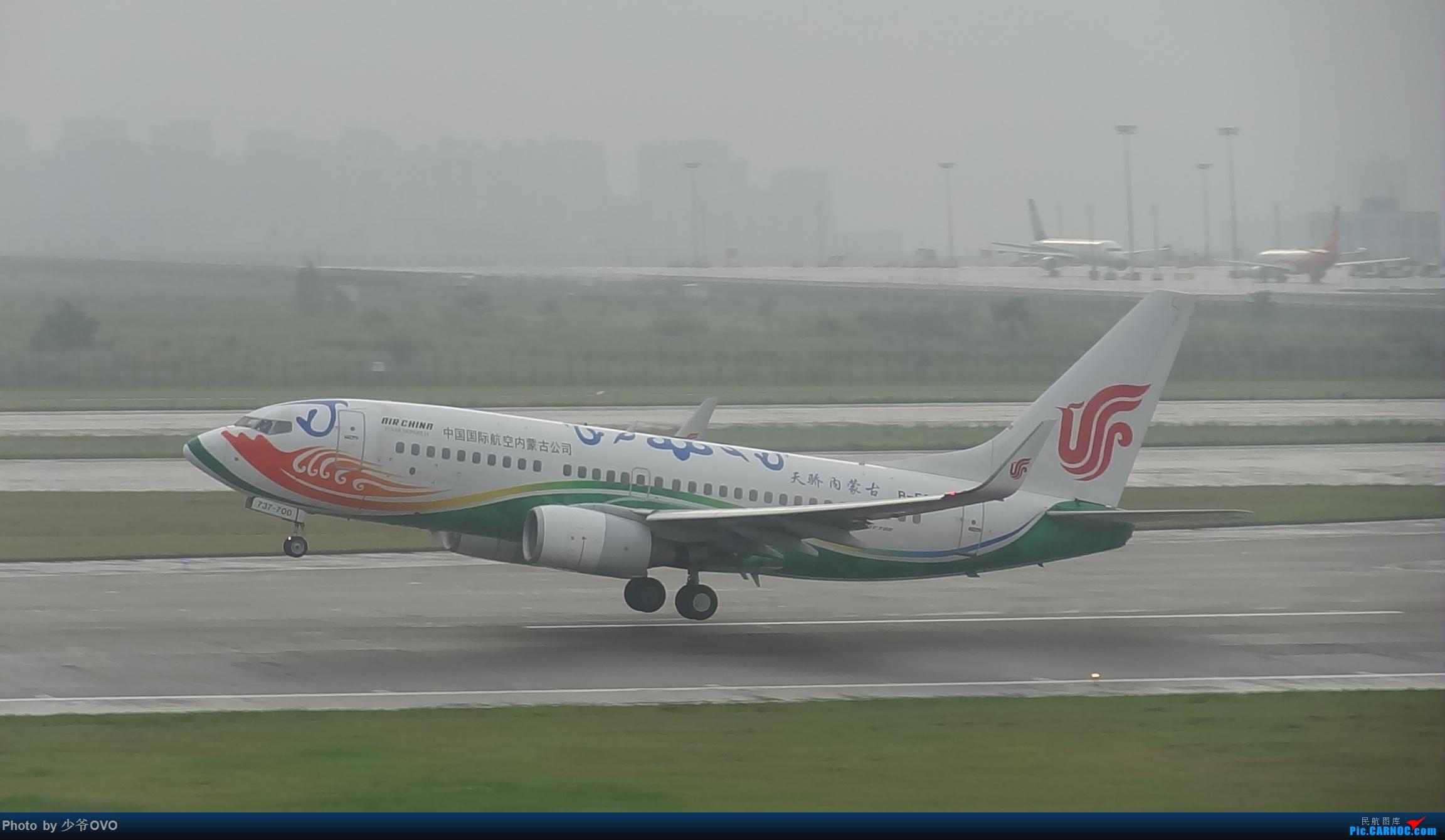 Re:[原创]CKG重庆江北机场拍机 BOEING 737-700 B-5226 中国重庆江北国际机场