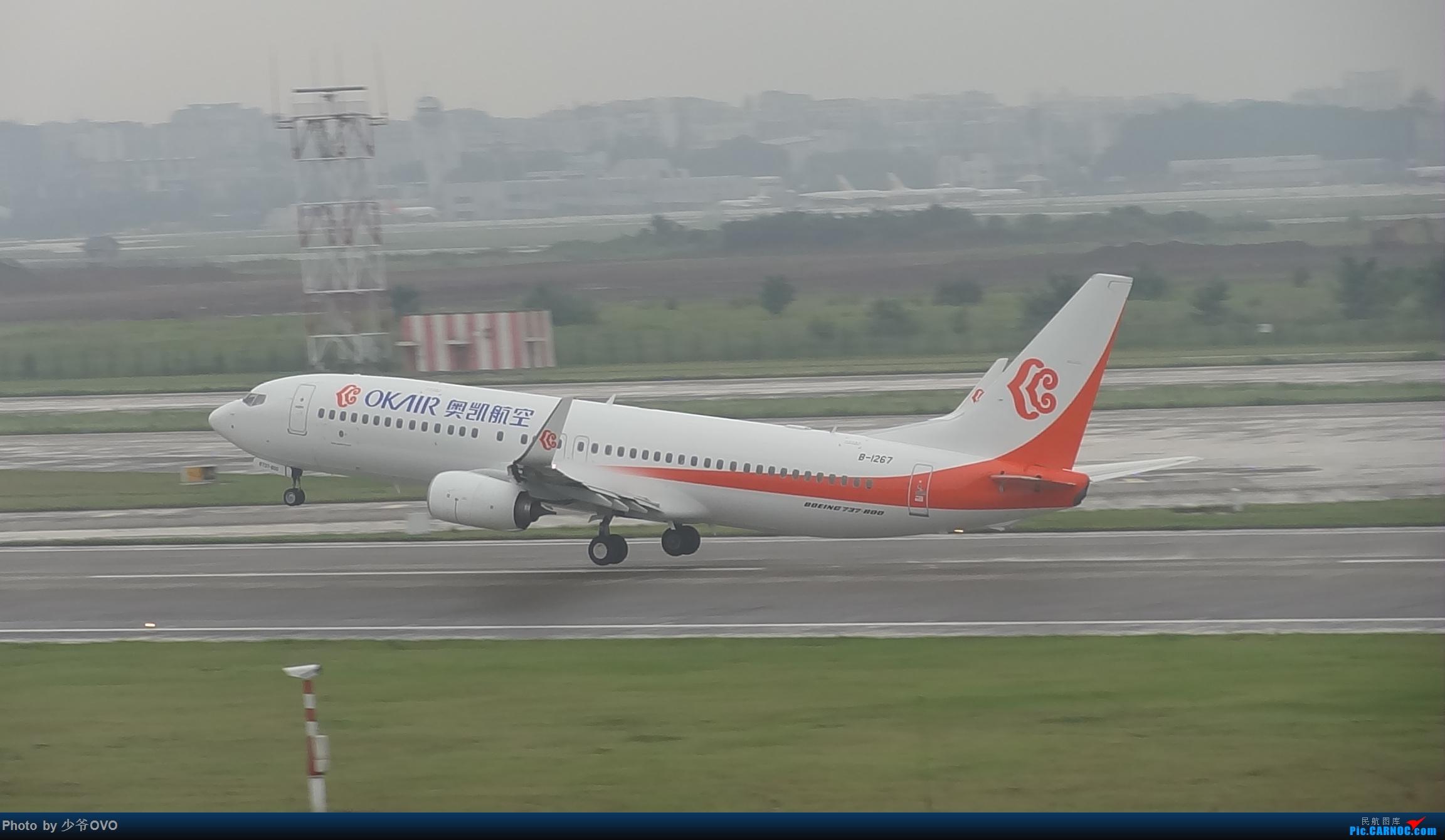 Re:[原创]CKG重庆江北机场拍机 BOEING 737-800 B-1267 中国重庆江北国际机场