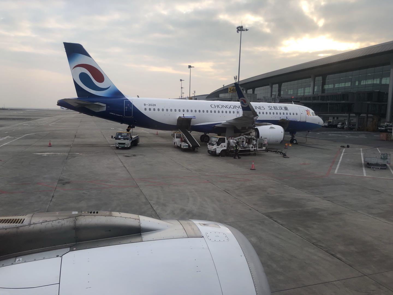 [原创]重庆航空 AIRBUS A320NEO B-302K 中国重庆江北国际机场