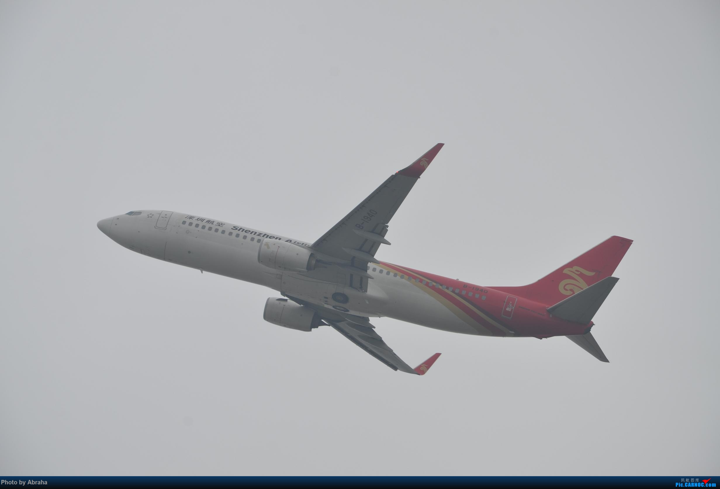 Re:[原创]国庆中的NKG BOEING 737-800 B-1940 南京