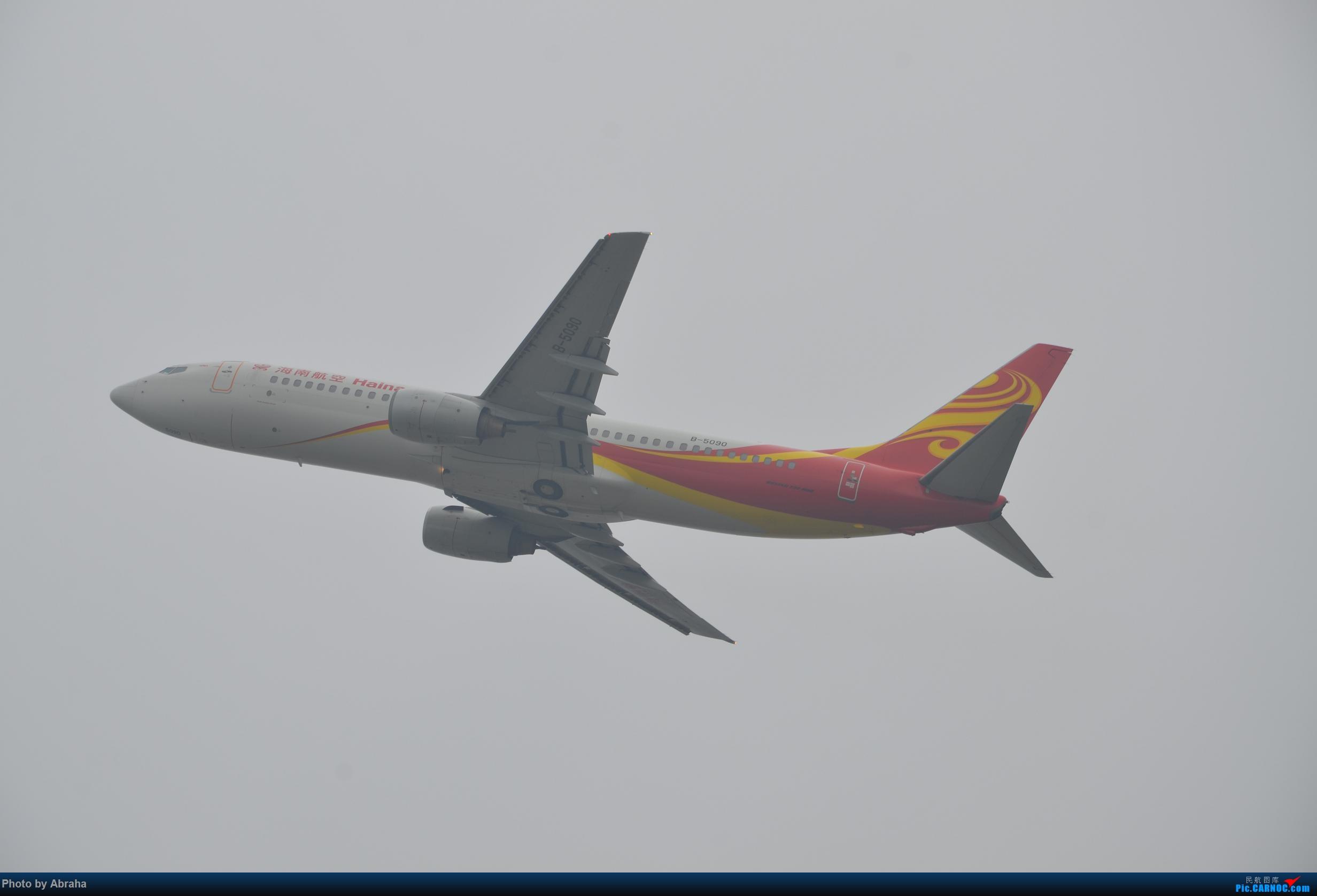 Re:[原创]国庆中的NKG BOEING 737-800 B-5090