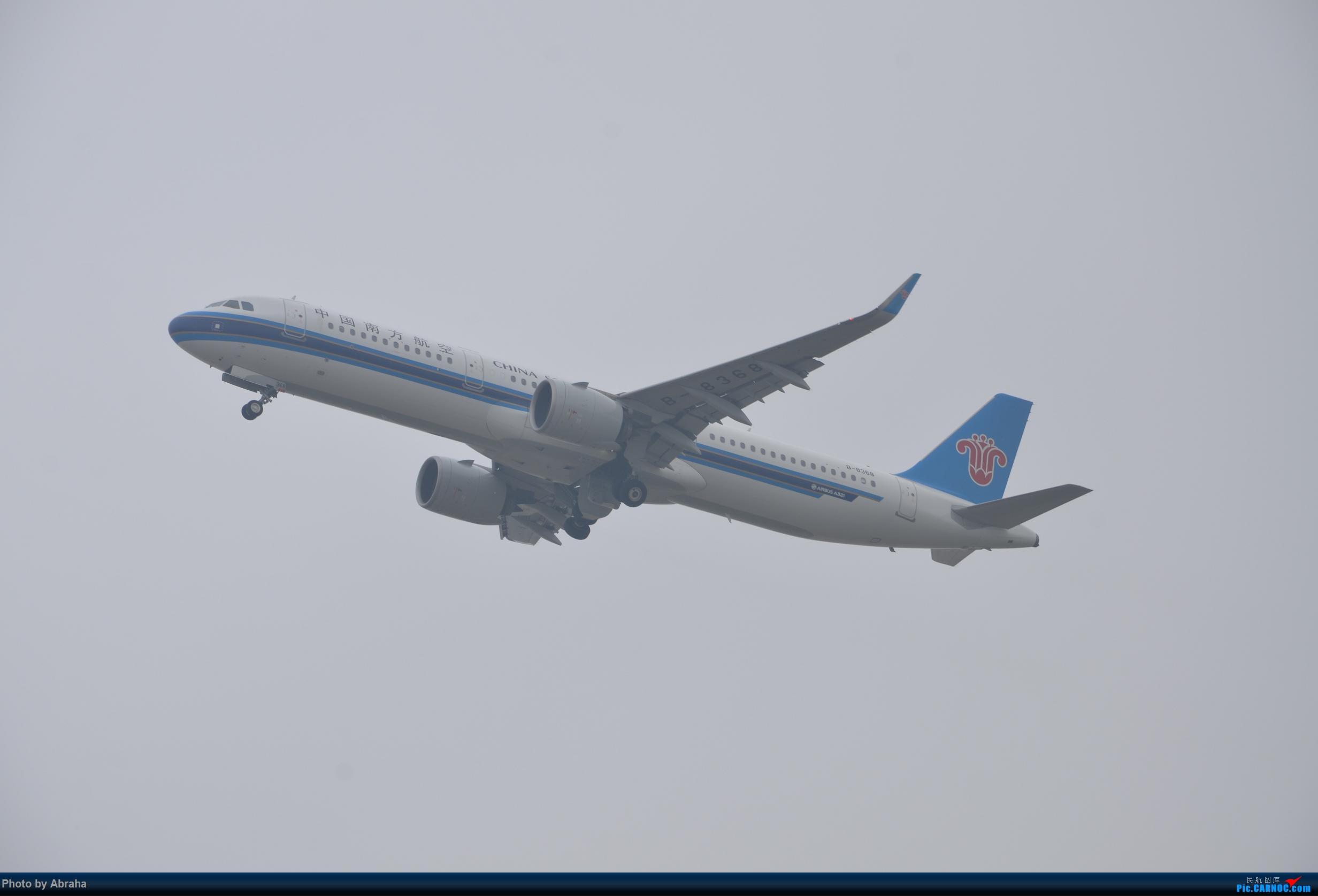 Re:[原创]国庆中的NKG AIRBUS A321NEO B-8368 南京