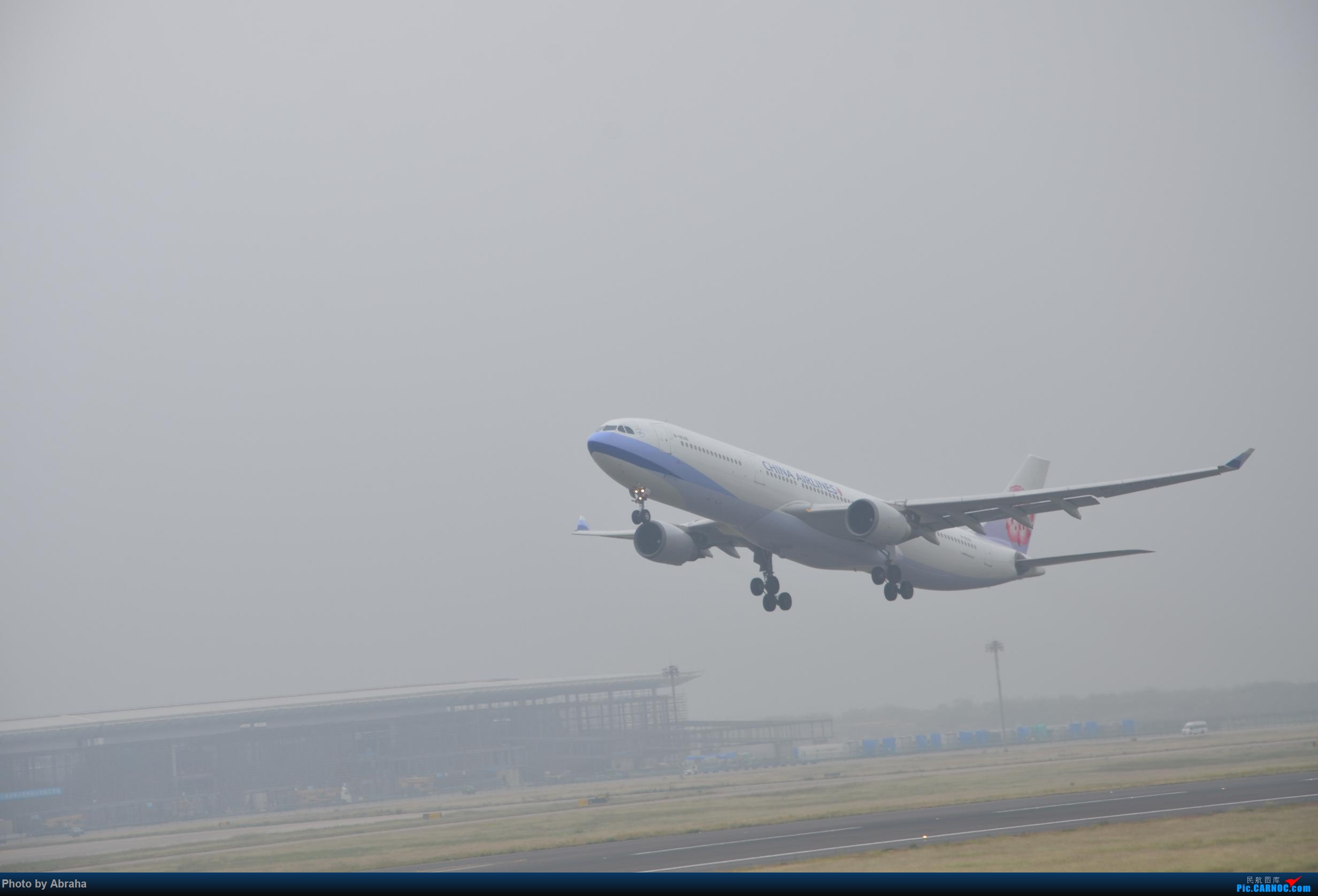 Re:[原创]国庆中的NKG AIRBUS A330-300 B-18316 南京