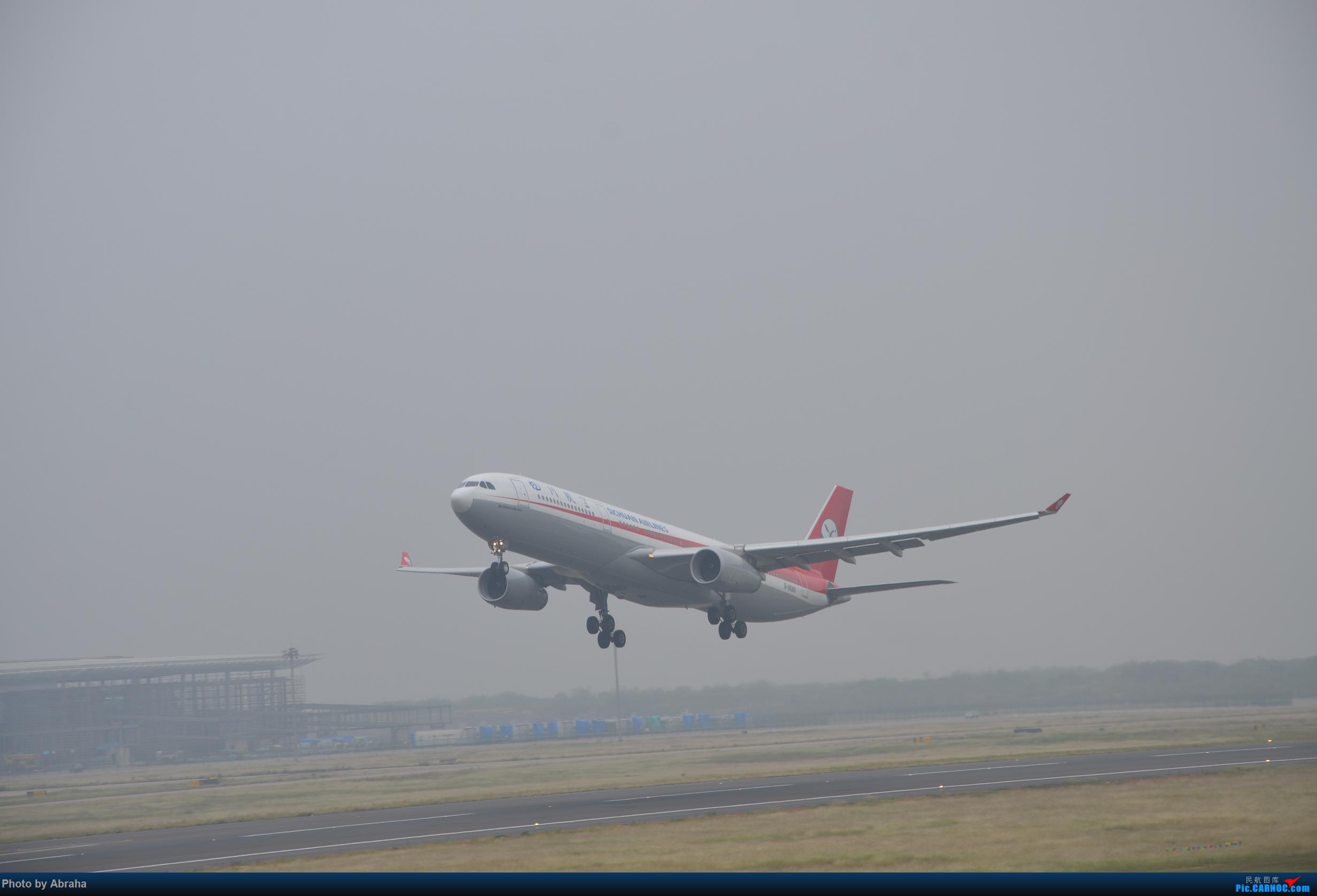 Re:[原创]国庆中的NKG AIRBUS A330-300 B-8589 南京