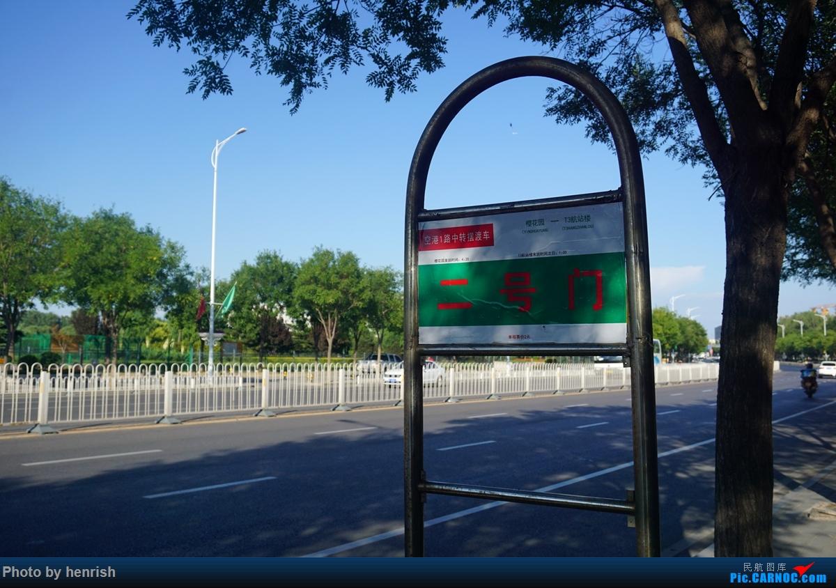 Re:[原创]【与肥威同游(60)】2019AUG,临时起意去北京,来回体验新老机型,外加爆人品的拍机。【广东青少年拍机小队】【广州,你好!】 COMAC ARJ21-700 B-605W 中国广州白云国际机场