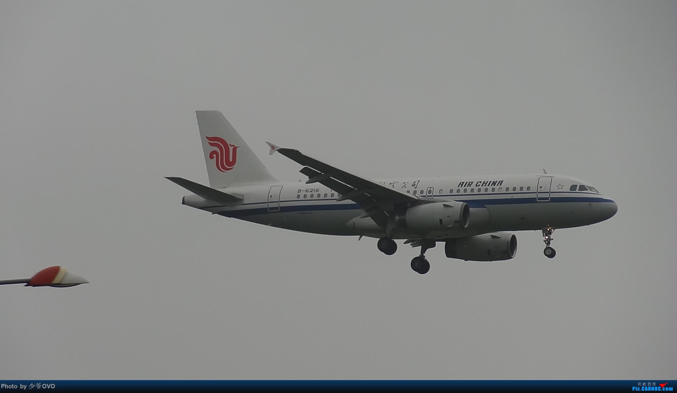 Re:[原创]CKG重庆江北机场拍机 ,渣图一堆,多指点 AIRBUS A319-100 B-6216 中国重庆江北国际机场