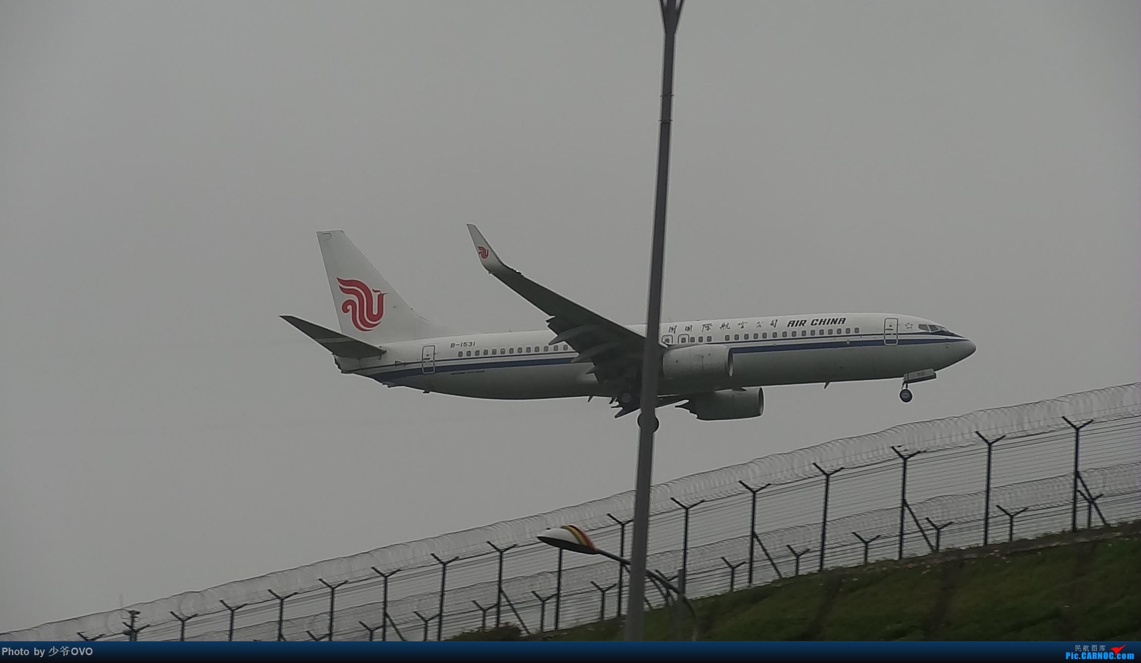Re:[原创]CKG重庆江北机场拍机 ,渣图一堆,多指点 BOEING 737-800 B-1531 中国重庆江北国际机场