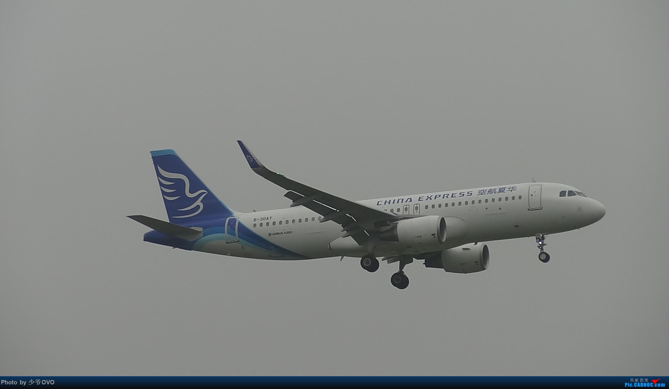 Re:[原创]CKG重庆江北机场拍机 ,渣图一堆,多指点 AIRBUS A320-200  中国重庆江北国际机场