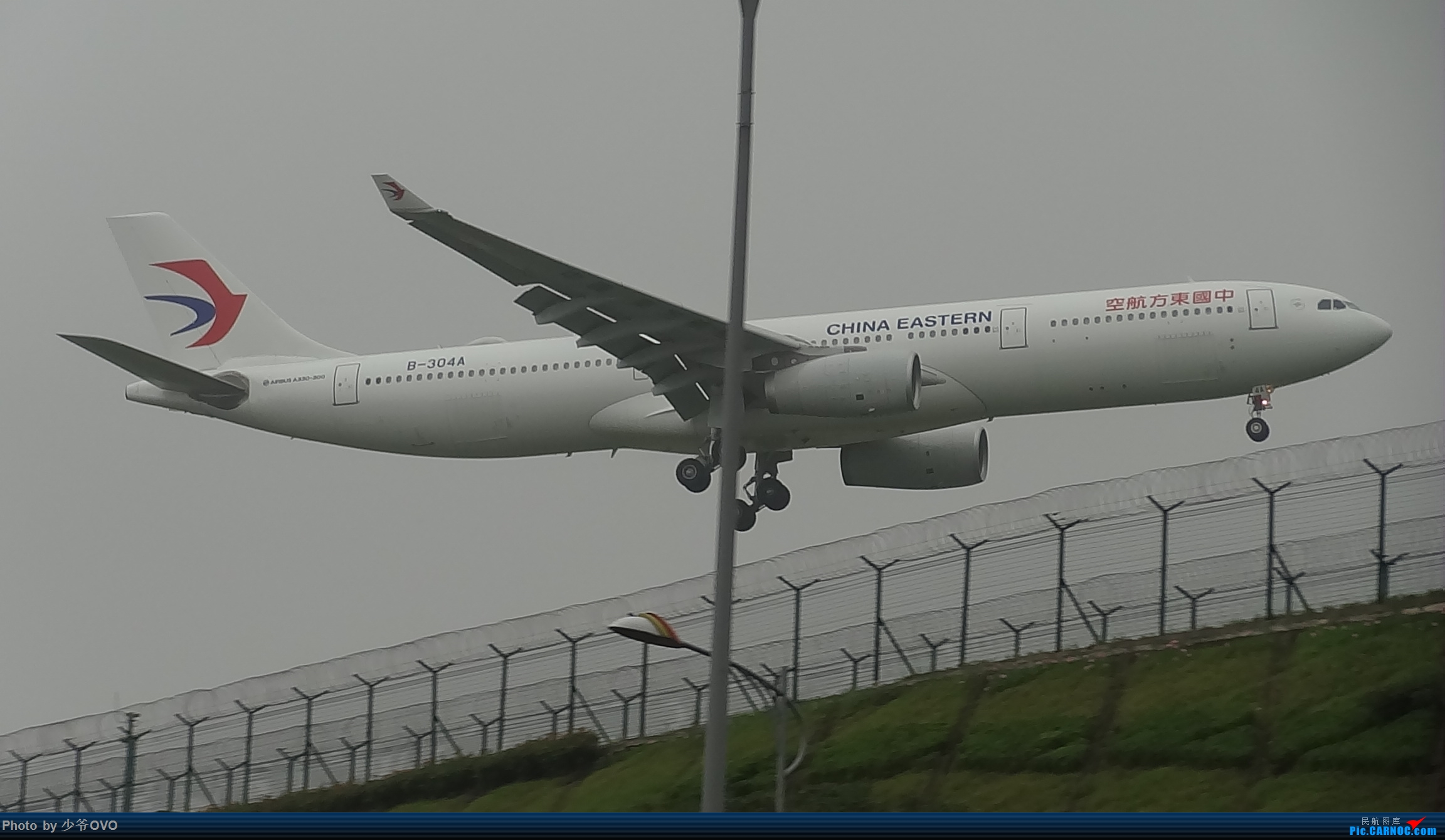 Re:[原创]CKG重庆江北机场拍机 ,渣图一堆,多指点 AIRBUS A330-300 B-304A 中国重庆江北国际机场