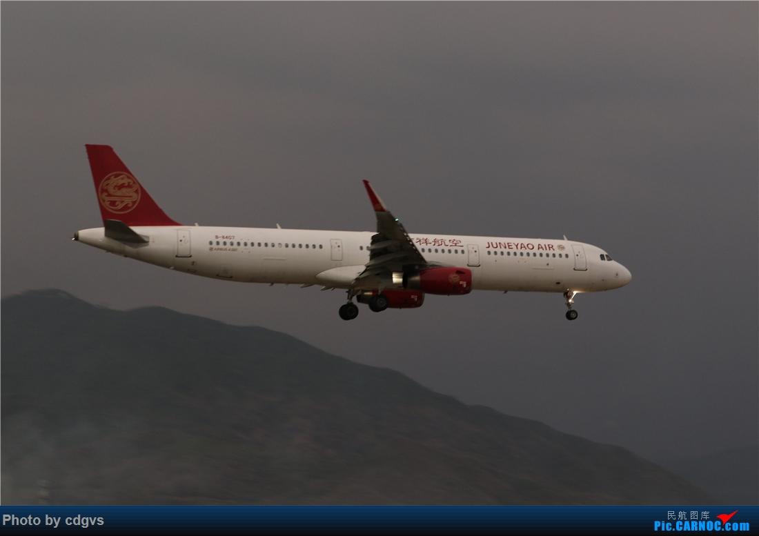 Re:2019年高考前最后一个周末,昆明三亚跑个来回 附凤凰机场拍机 AIRBUS A321-200 B-8407 中国三亚凤凰国际机场