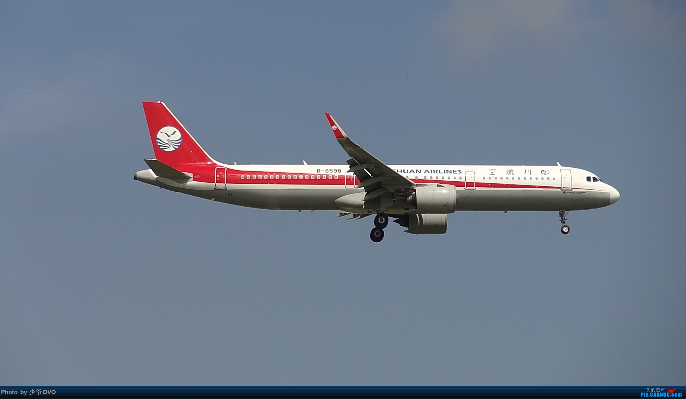 Re:[原创]CKG重庆江北机场拍机 AIRBUS A321NEO B-8598 中国重庆江北国际机场