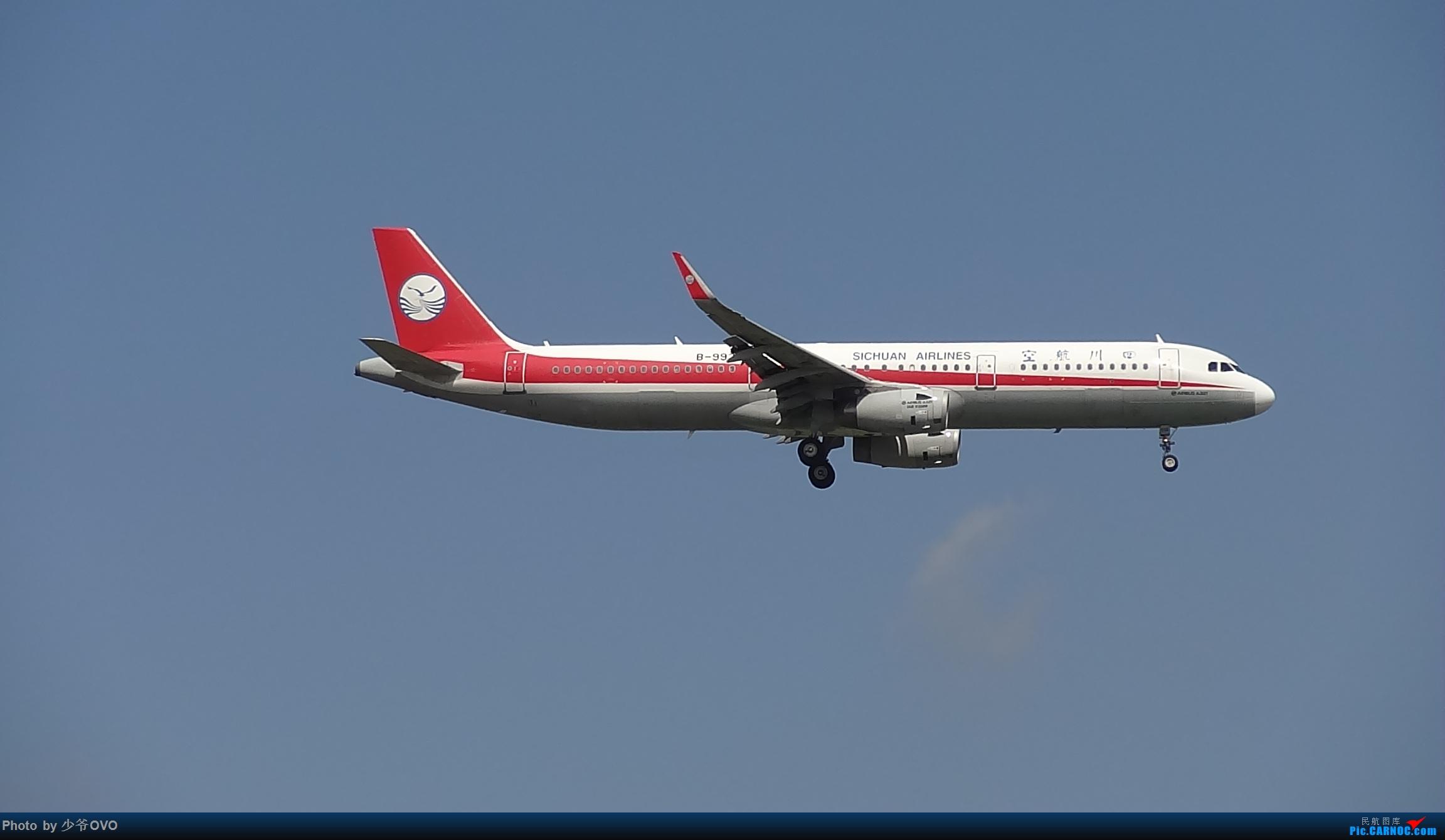 Re:[原创]CKG重庆江北机场拍机 AIRBUS A321-200 B-9936 中国重庆江北国际机场