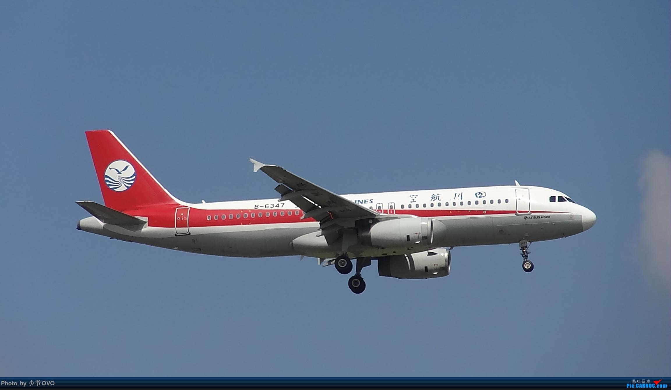 Re:[原创]CKG重庆江北机场拍机 AIRBUS A320-200 B-6347 中国重庆江北国际机场